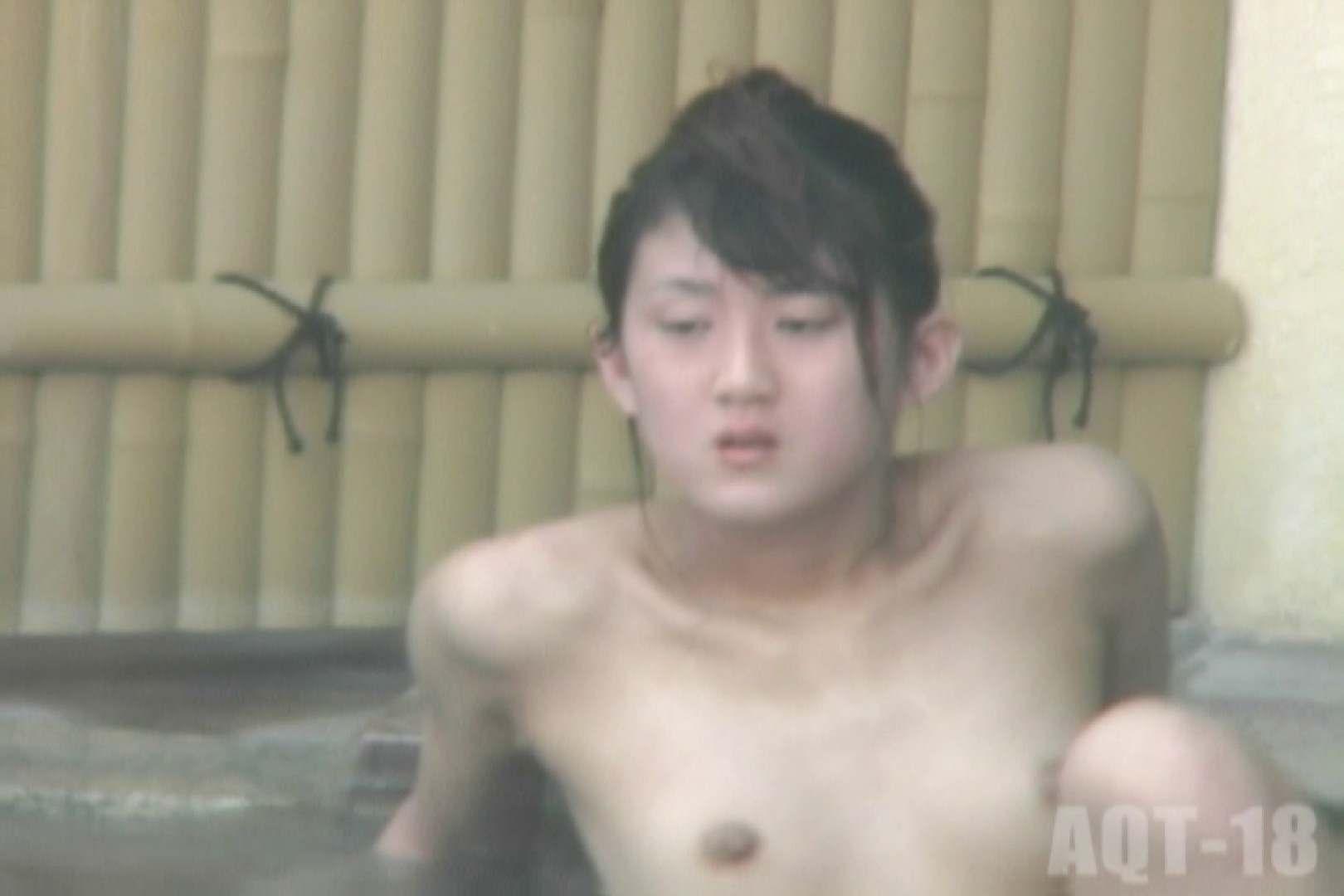Aquaな露天風呂Vol.860 0  78連発 70