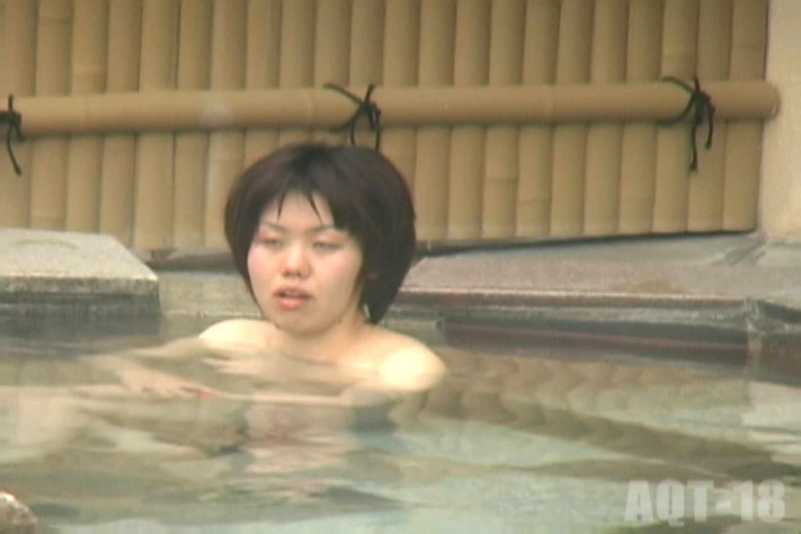 Aquaな露天風呂Vol.861 0  87連発 2