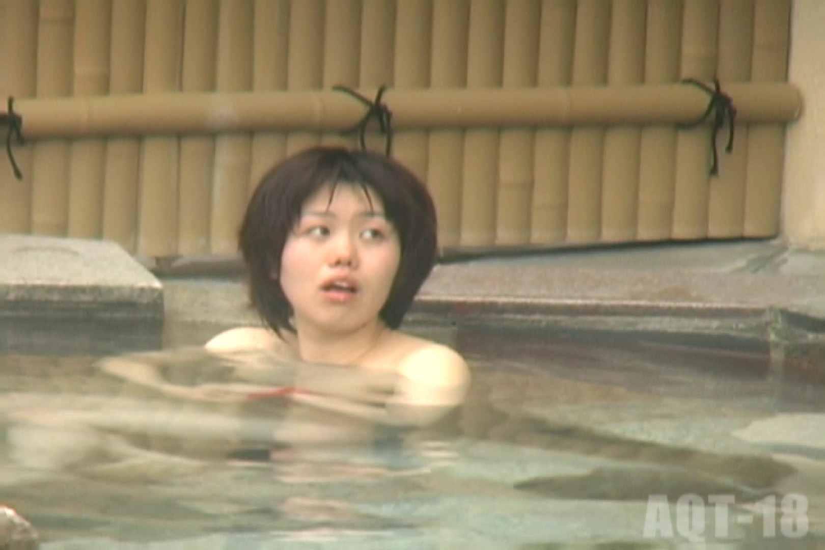 Aquaな露天風呂Vol.861 0  87連発 4