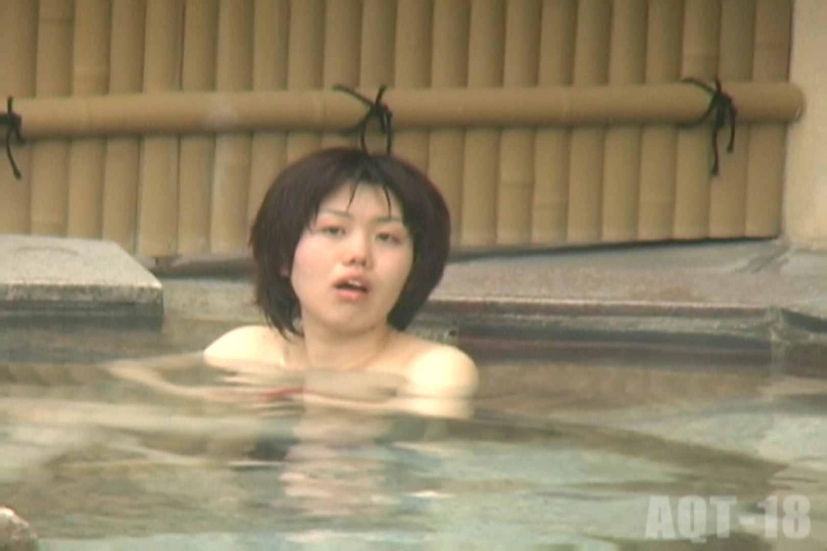 Aquaな露天風呂Vol.861 0  87連発 14
