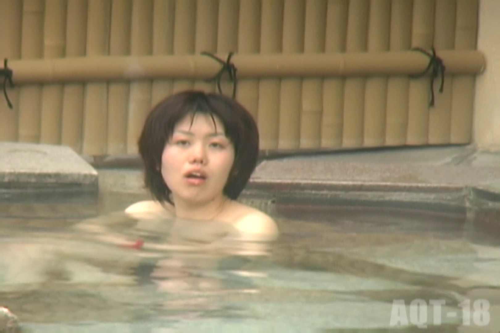Aquaな露天風呂Vol.861 0  87連発 24