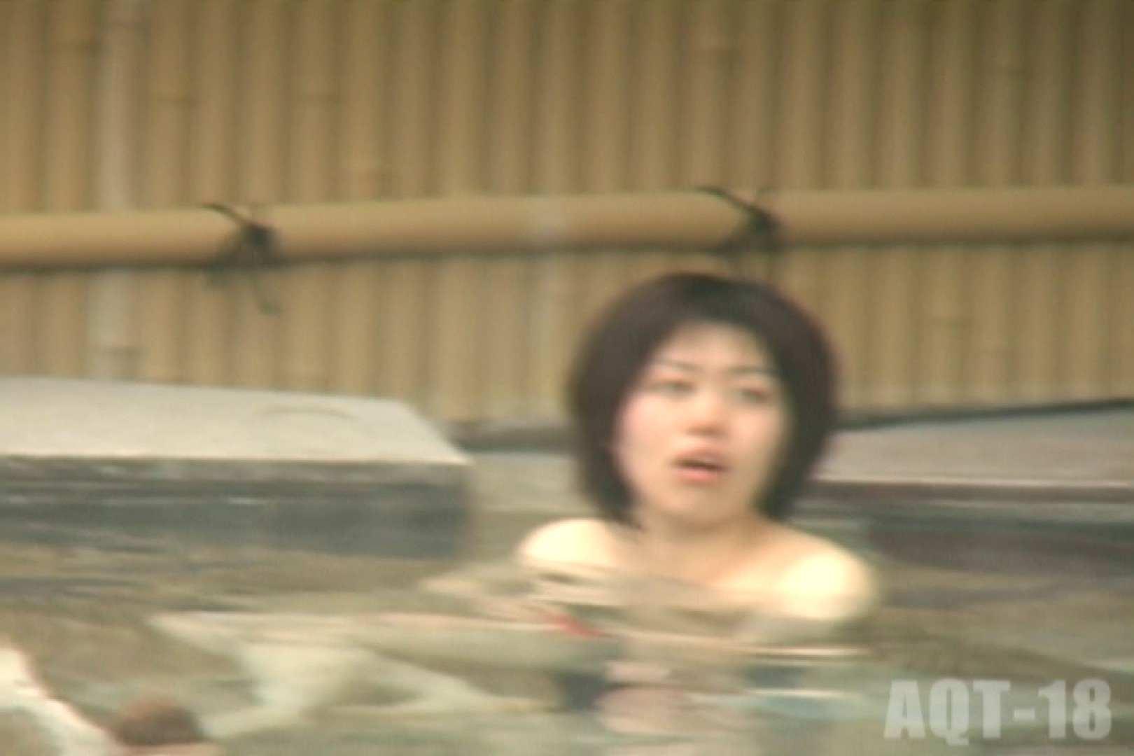 Aquaな露天風呂Vol.861 0   0  87連発 25