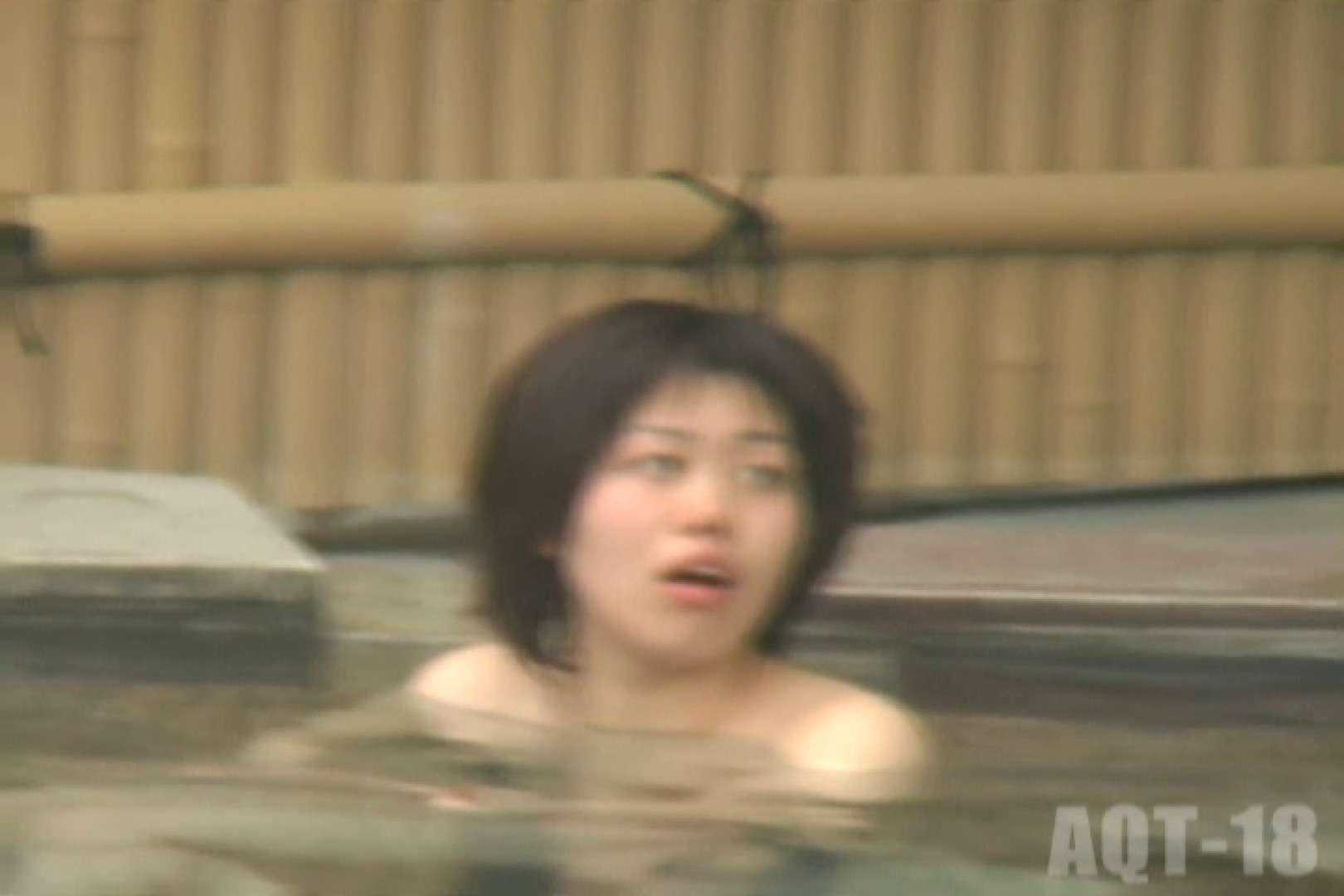 Aquaな露天風呂Vol.861 0  87連発 28
