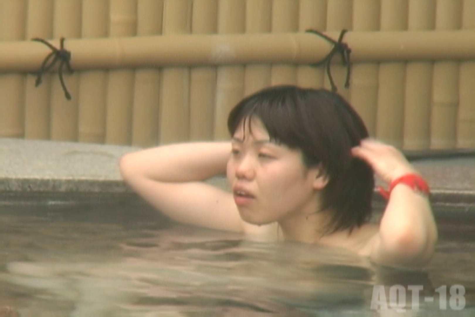Aquaな露天風呂Vol.861 0  87連発 44