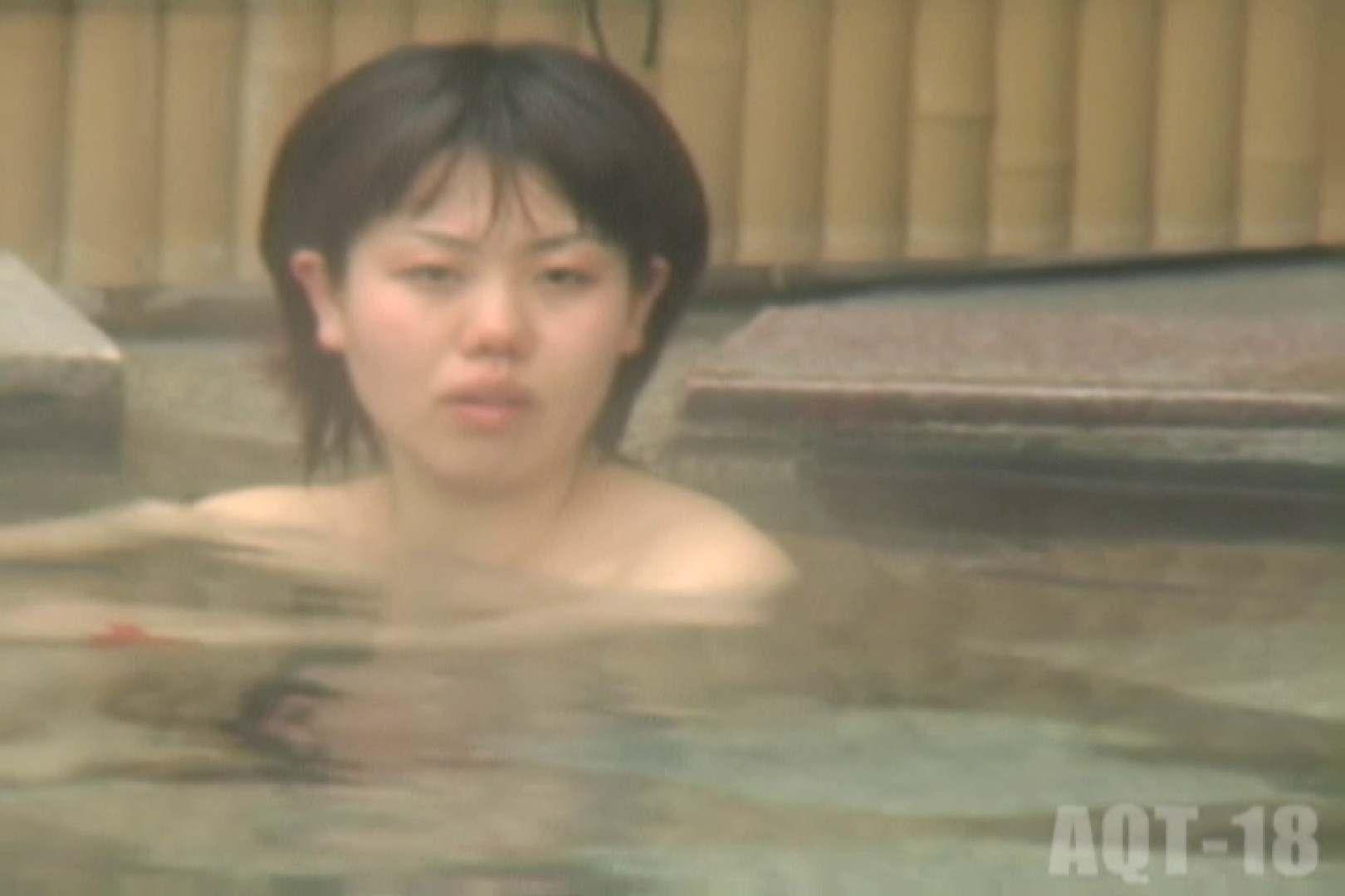 Aquaな露天風呂Vol.861 0   0  87連発 53
