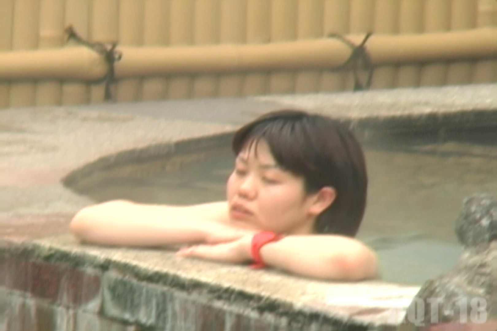 Aquaな露天風呂Vol.861 0   0  87連発 63