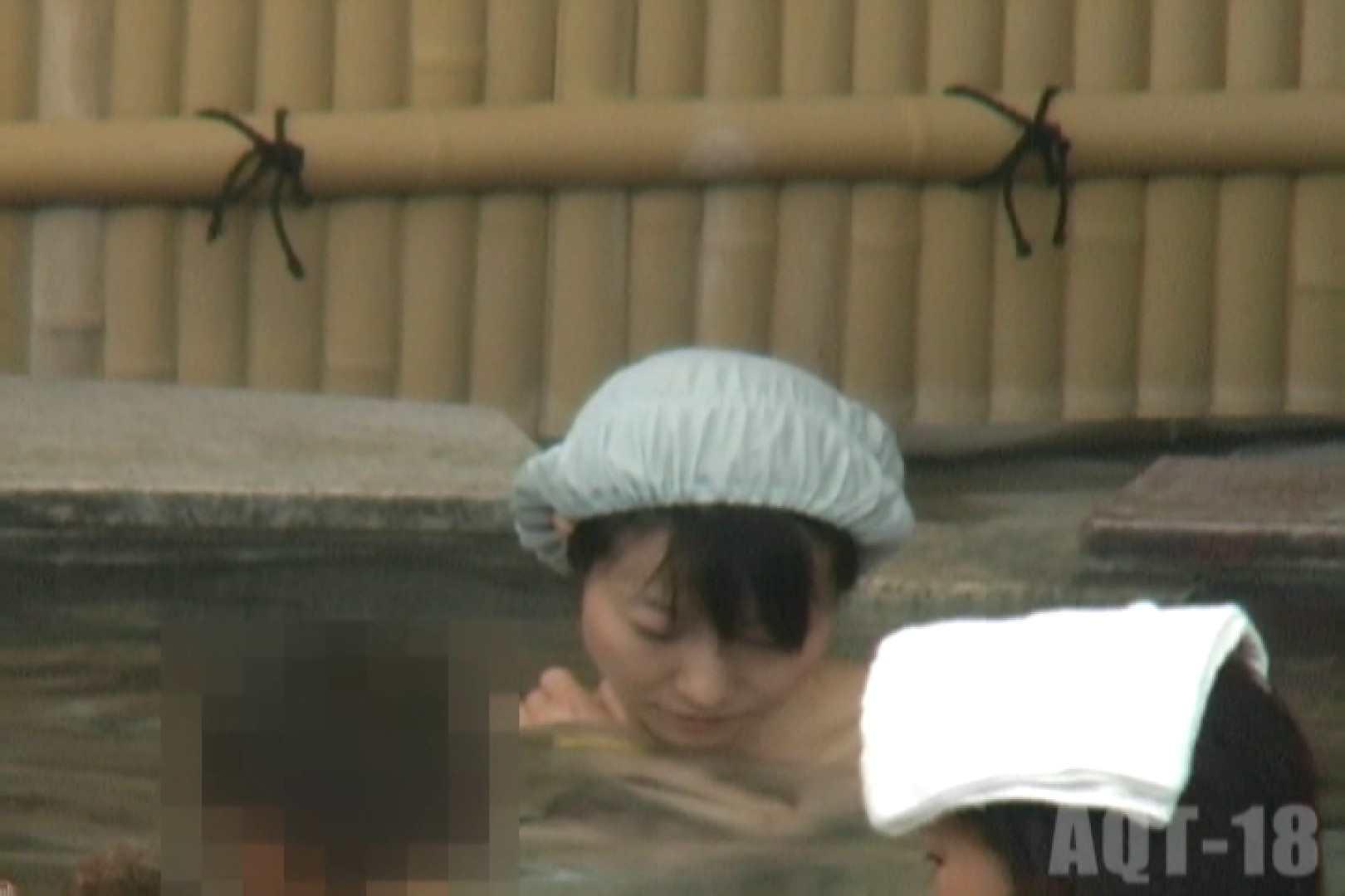 Aquaな露天風呂Vol.864 0  42連発 2