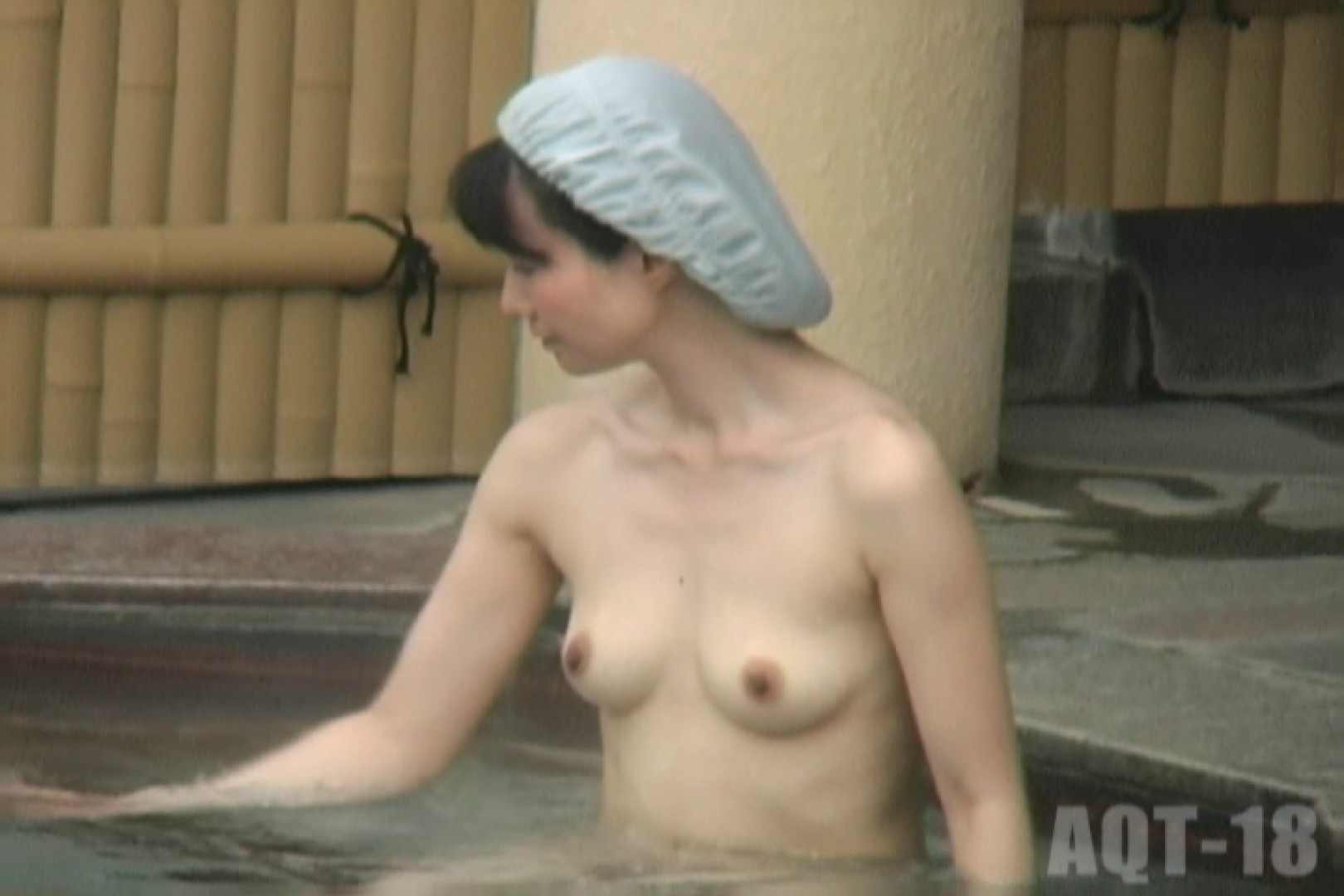 Aquaな露天風呂Vol.864 0  42連発 4
