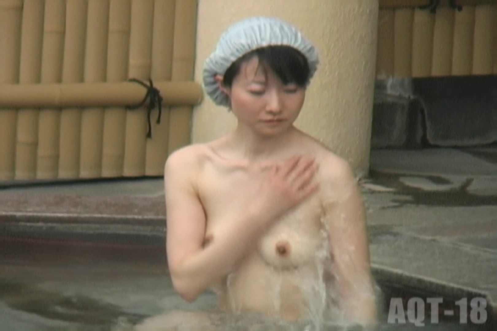 Aquaな露天風呂Vol.864 0 | 0  42連発 5