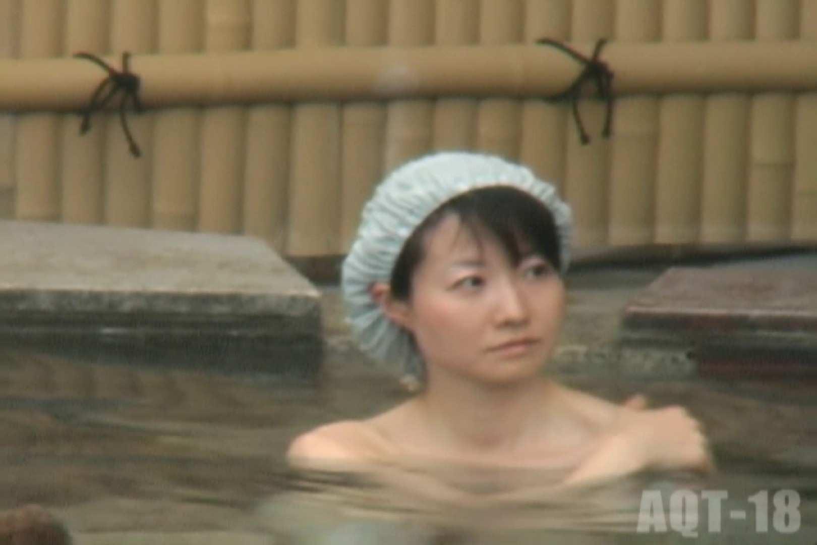 Aquaな露天風呂Vol.864 0  42連発 20
