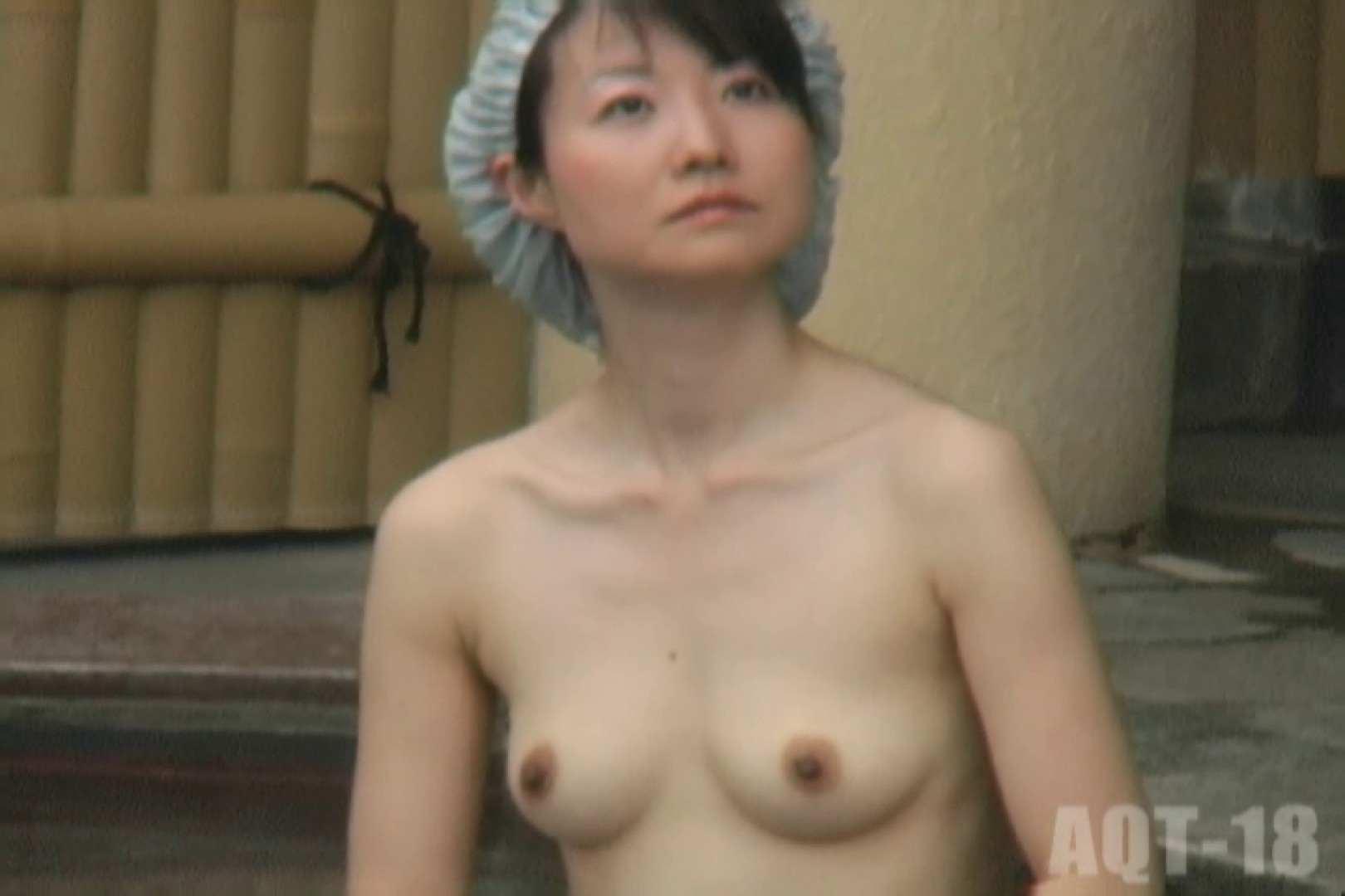 Aquaな露天風呂Vol.864 0  42連発 40