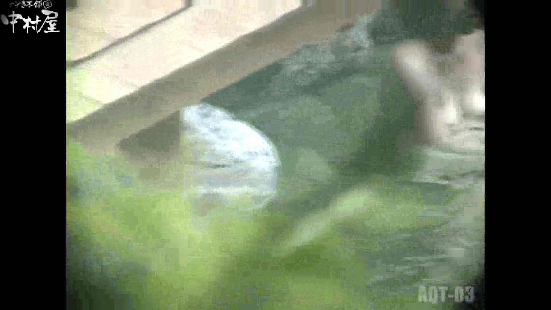 Aquaな露天風呂Vol.867潜入盗撮露天風呂参判湯 其の二 0 | 0  76連発 3
