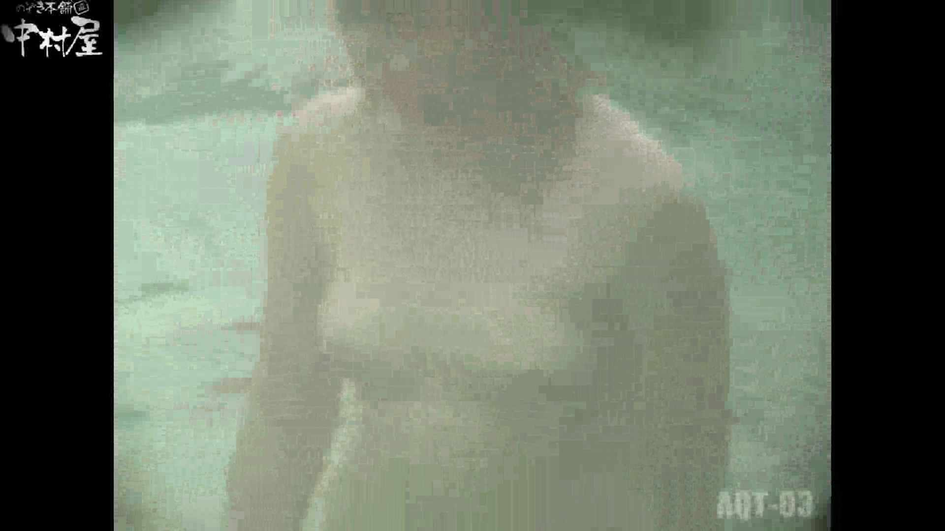 Aquaな露天風呂Vol.867潜入盗撮露天風呂参判湯 其の二 0 | 0  76連発 31