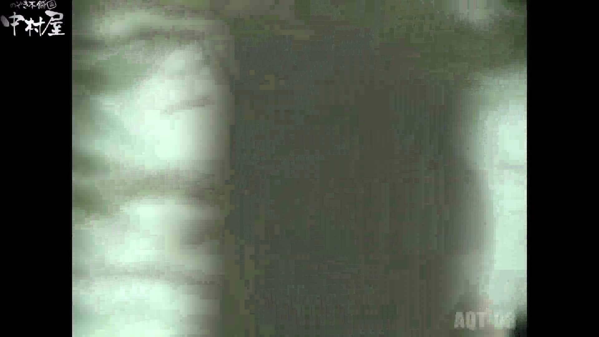Aquaな露天風呂Vol.867潜入盗撮露天風呂参判湯 其の二 0 | 0  76連発 33