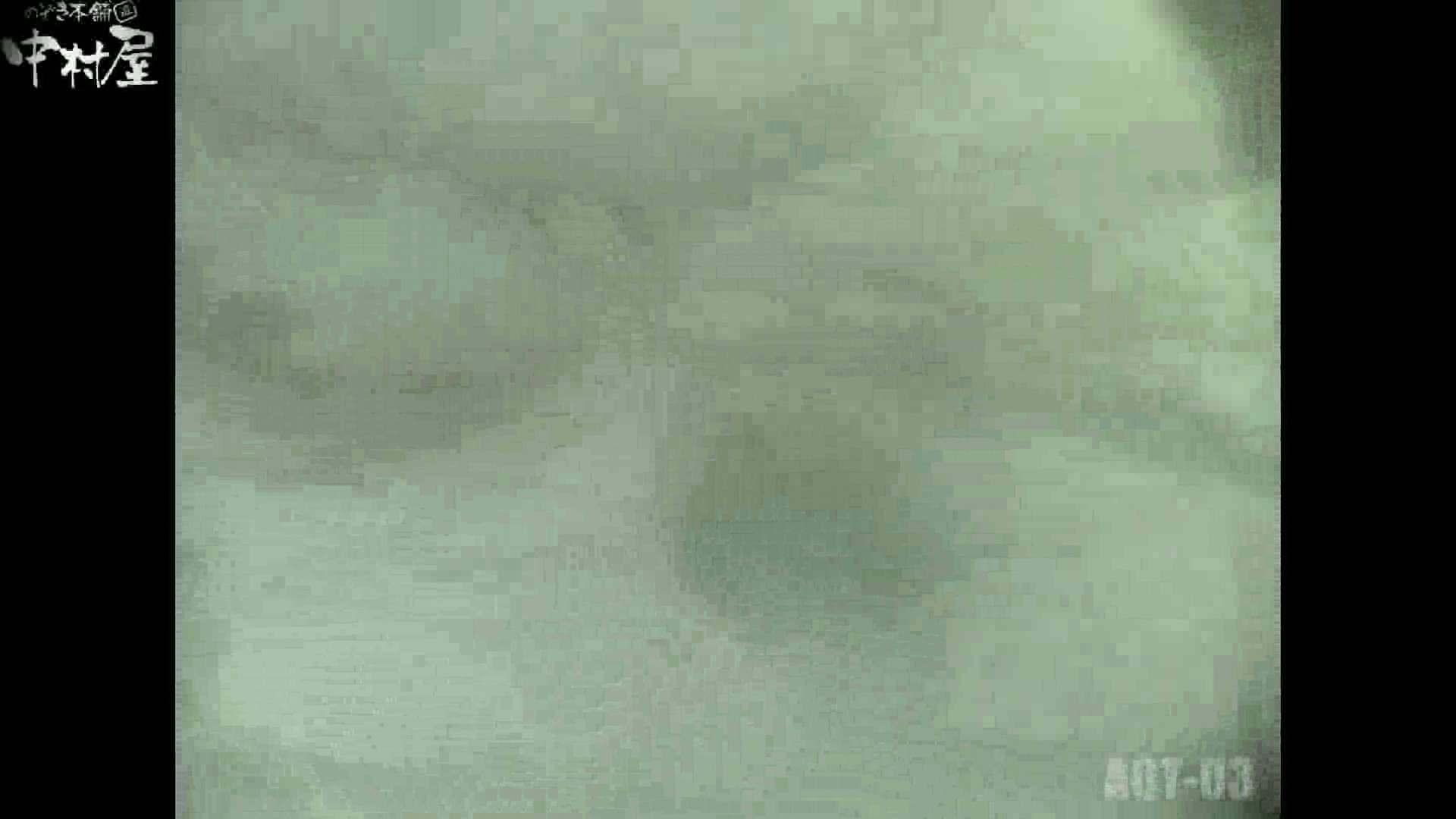 Aquaな露天風呂Vol.867潜入盗撮露天風呂参判湯 其の二 0 | 0  76連発 37