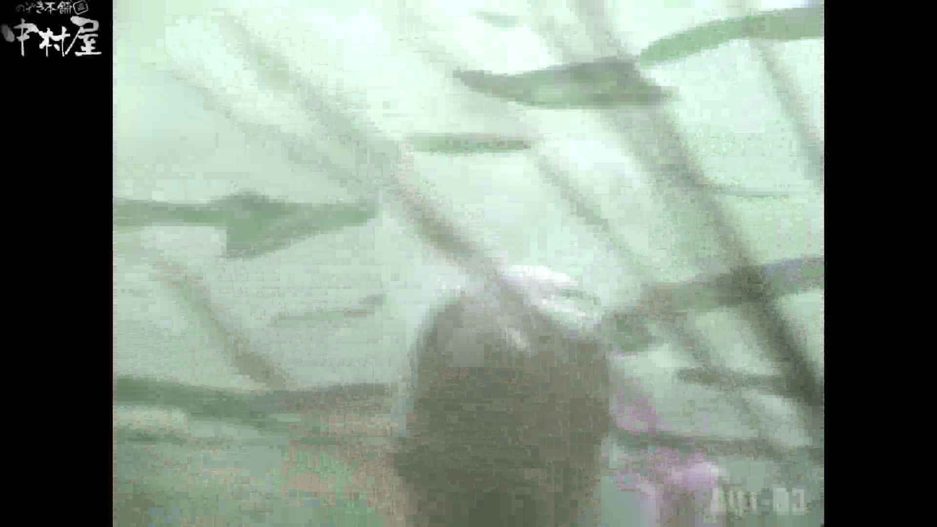 Aquaな露天風呂Vol.867潜入盗撮露天風呂参判湯 其の二 0  76連発 44