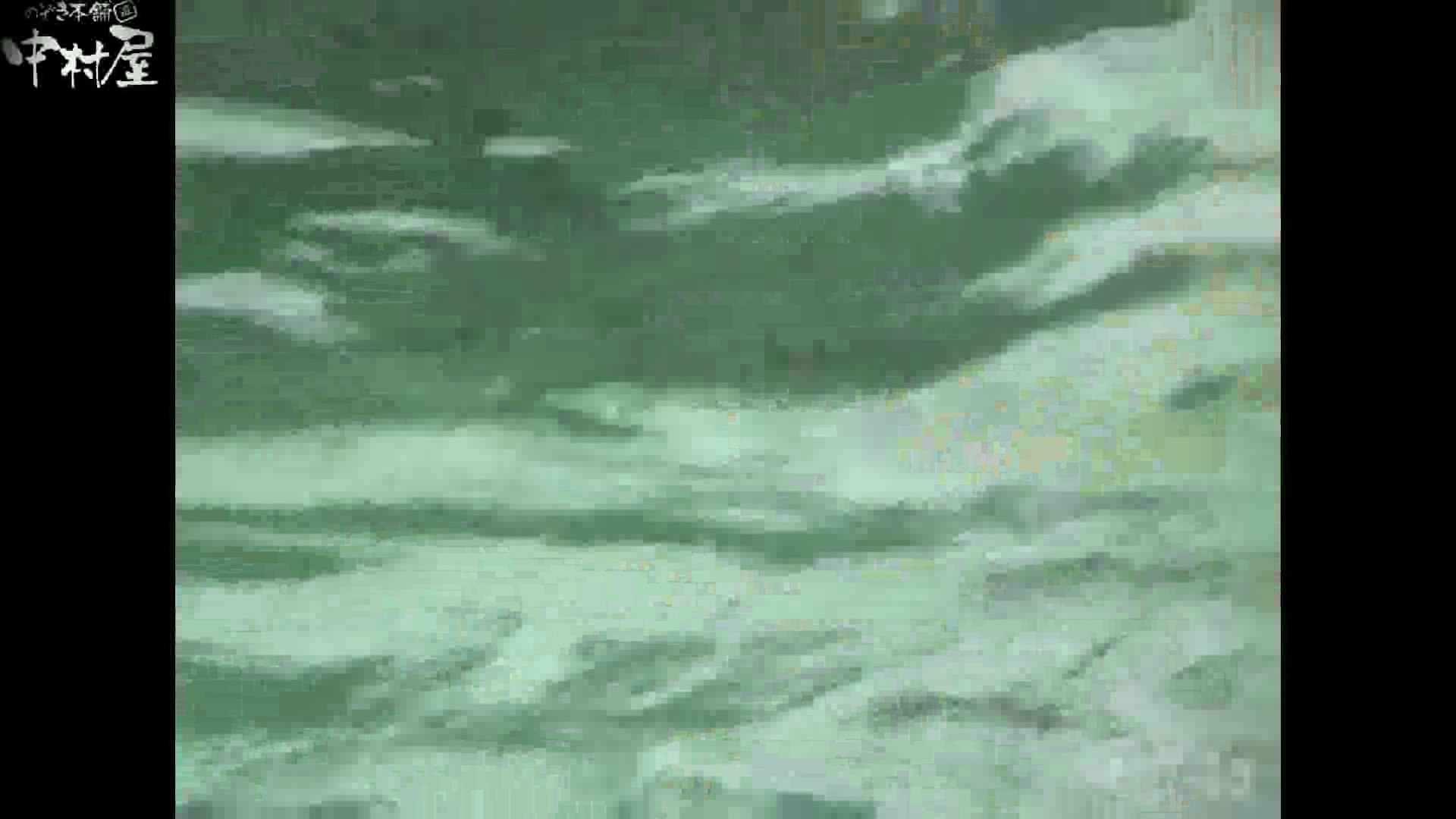 Aquaな露天風呂Vol.867潜入盗撮露天風呂参判湯 其の二 0 | 0  76連発 47