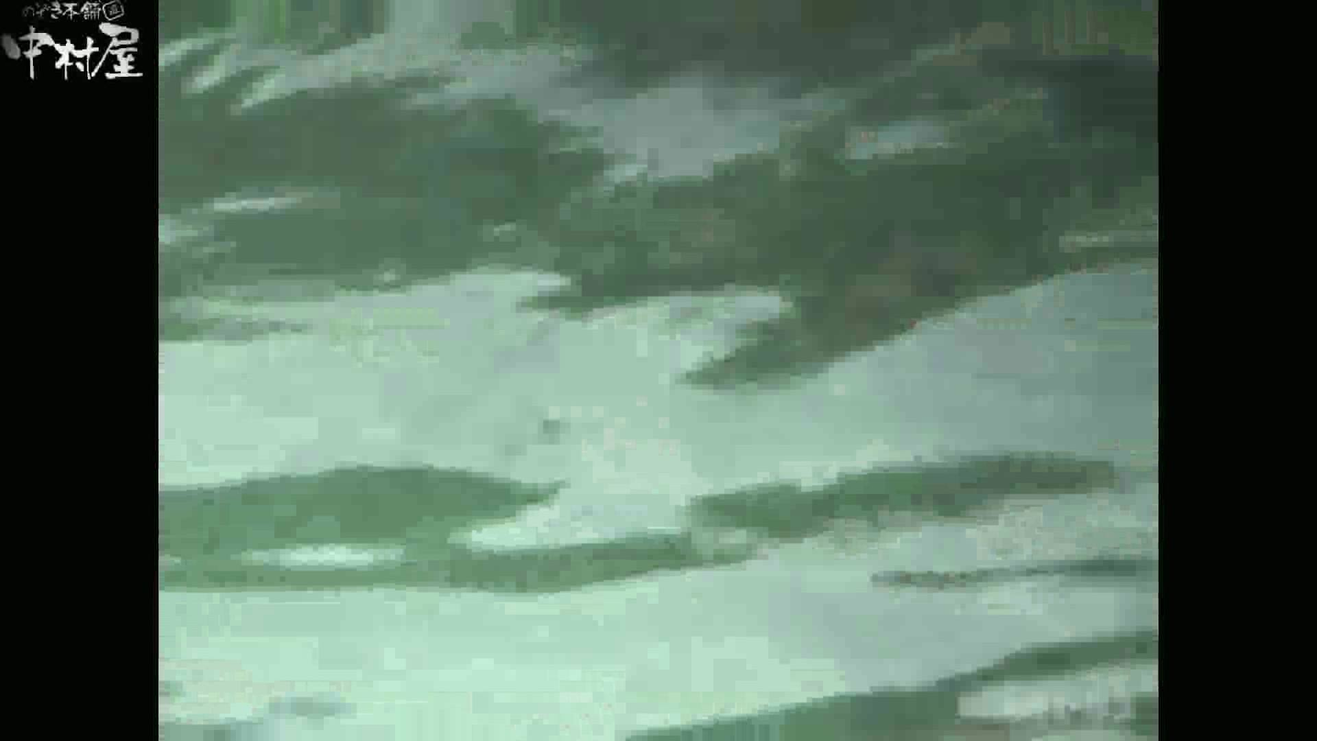 Aquaな露天風呂Vol.867潜入盗撮露天風呂参判湯 其の二 0 | 0  76連発 55
