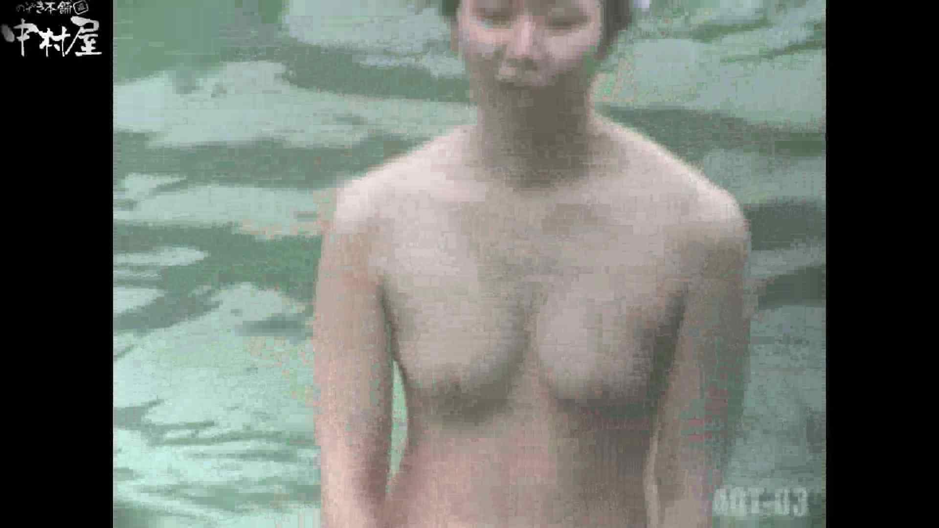 Aquaな露天風呂Vol.867潜入盗撮露天風呂参判湯 其の五 0   0  104連発 5