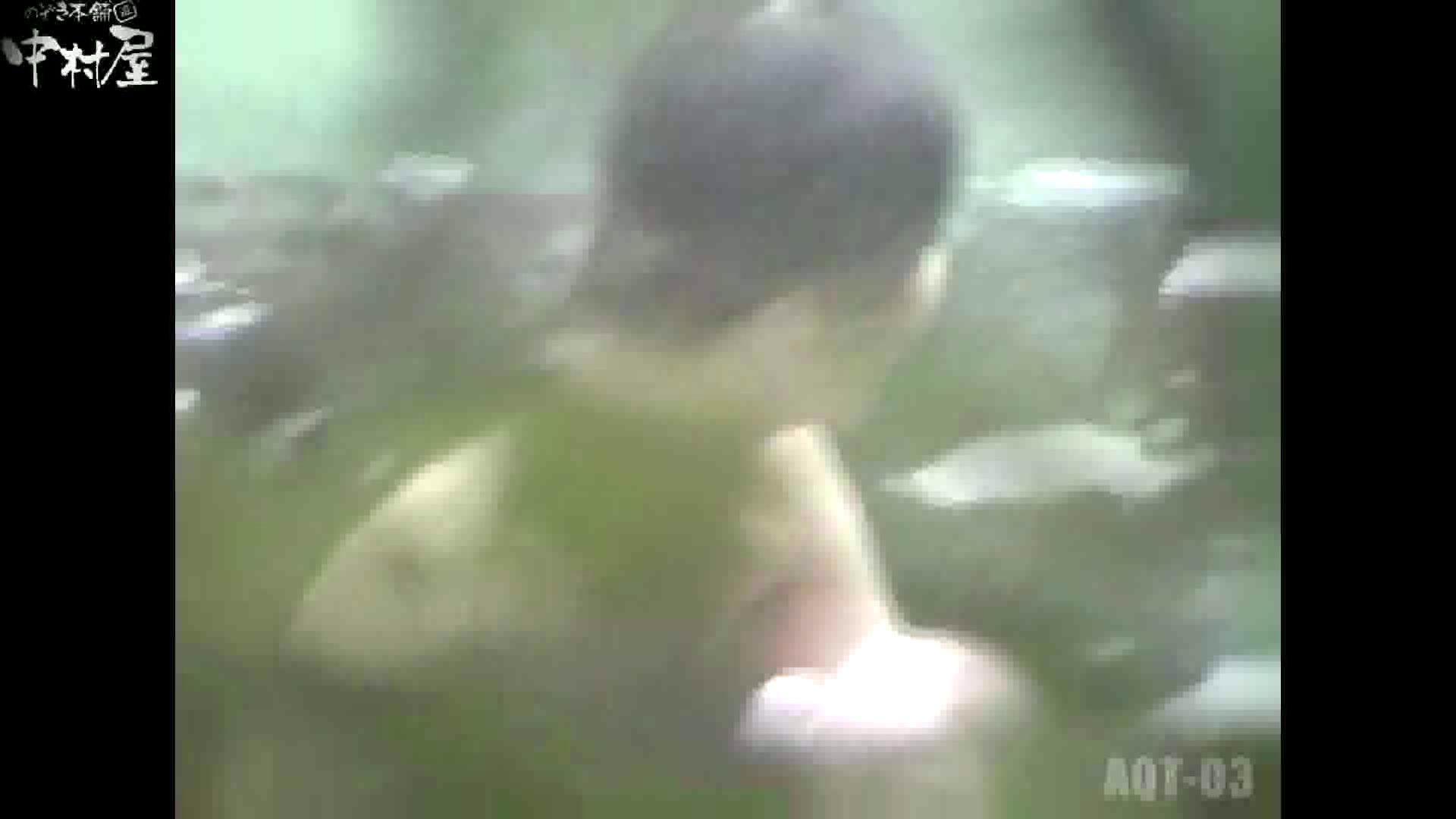 Aquaな露天風呂Vol.867潜入盗撮露天風呂参判湯 其の五 0  104連発 12