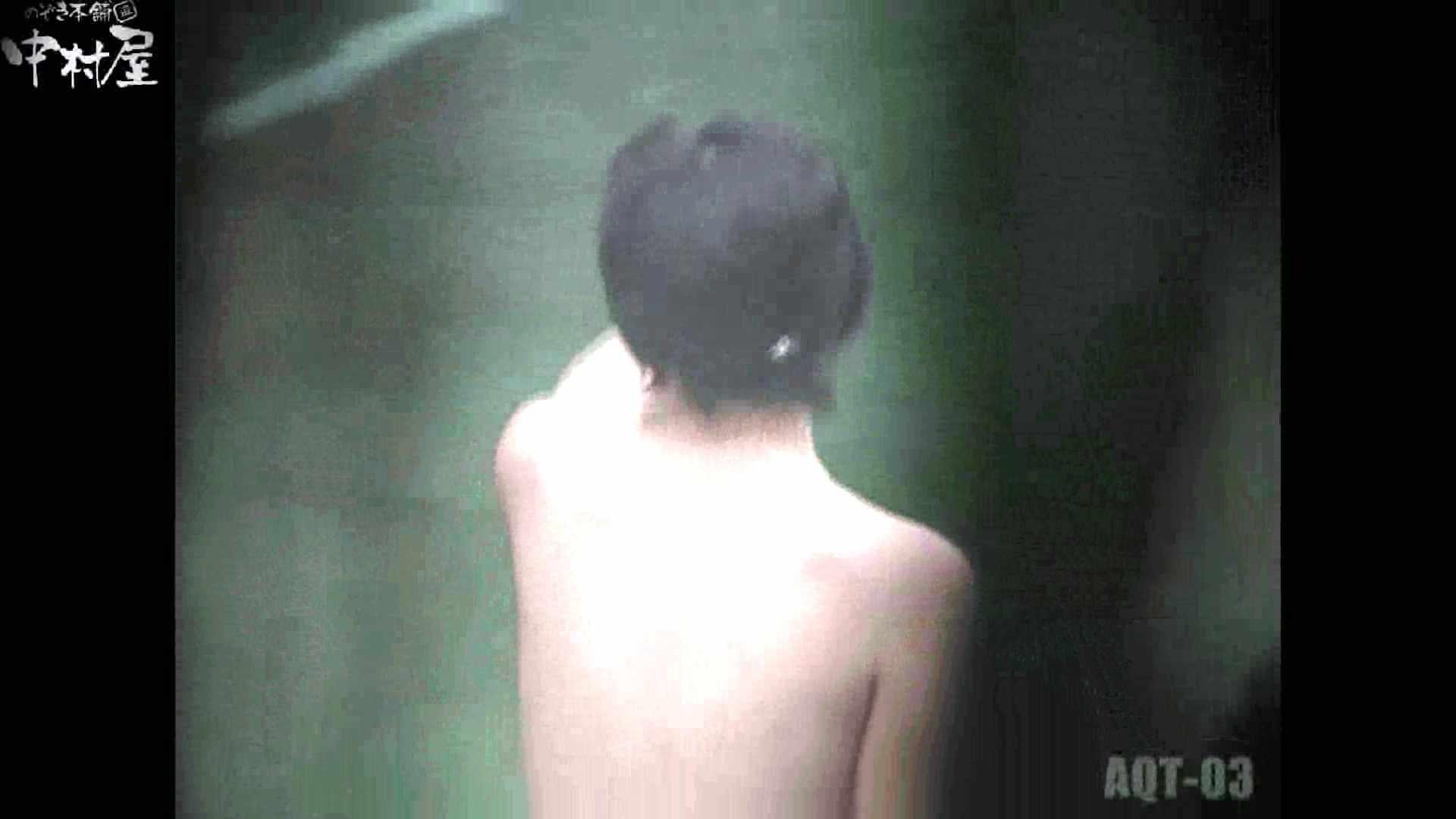 Aquaな露天風呂Vol.867潜入盗撮露天風呂参判湯 其の五 0  104連発 22