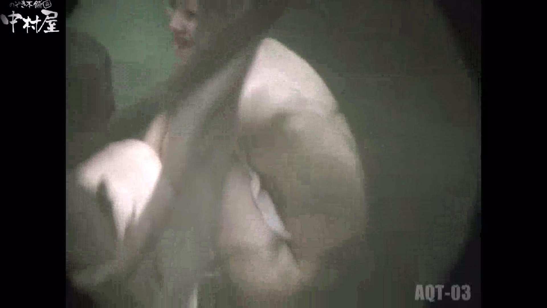 Aquaな露天風呂Vol.867潜入盗撮露天風呂参判湯 其の五 0   0  104連発 37