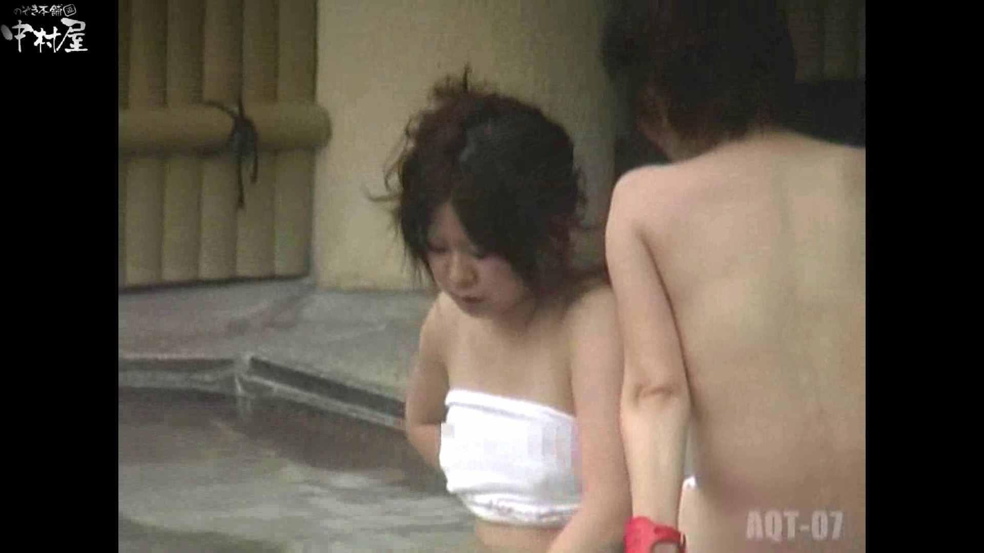 Aquaな露天風呂Vol.871潜入盗撮露天風呂七判湯 其の一 0  34連発 10