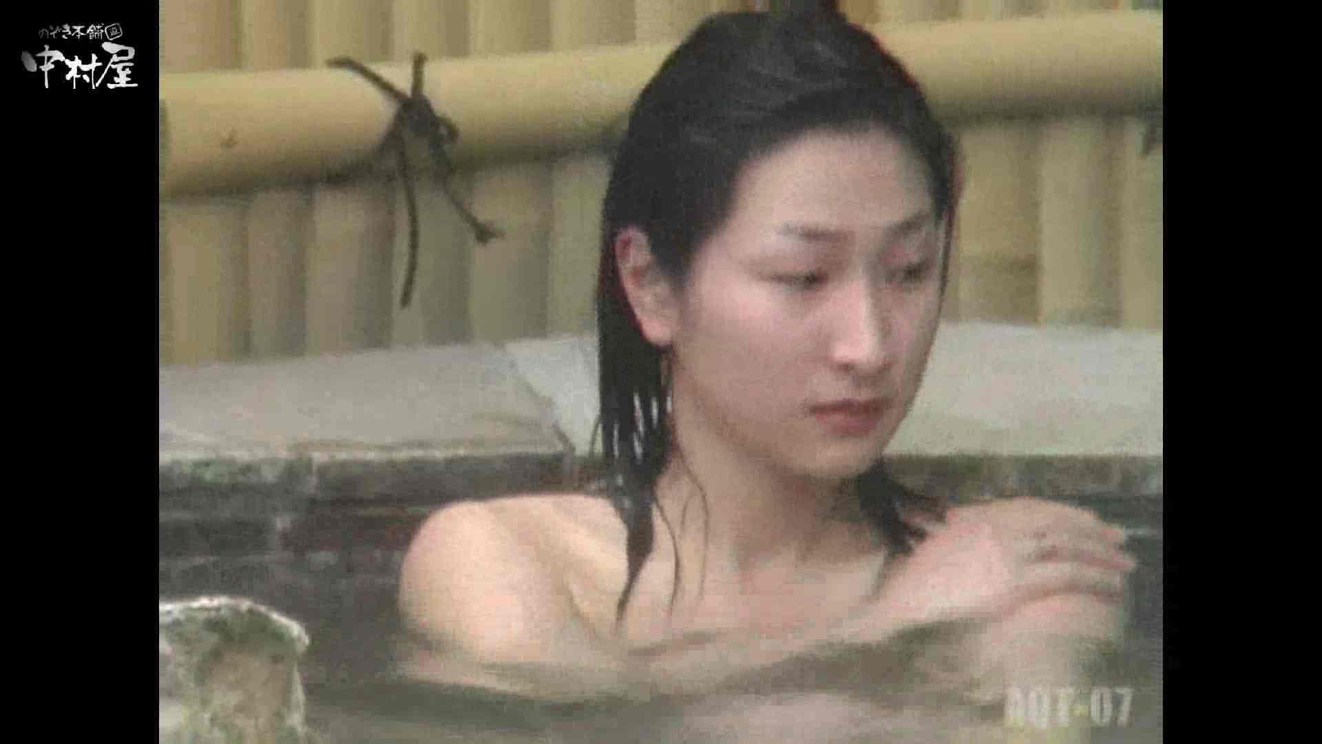 Aquaな露天風呂Vol.871潜入盗撮露天風呂七判湯 其の八 0 | 0  79連発 15