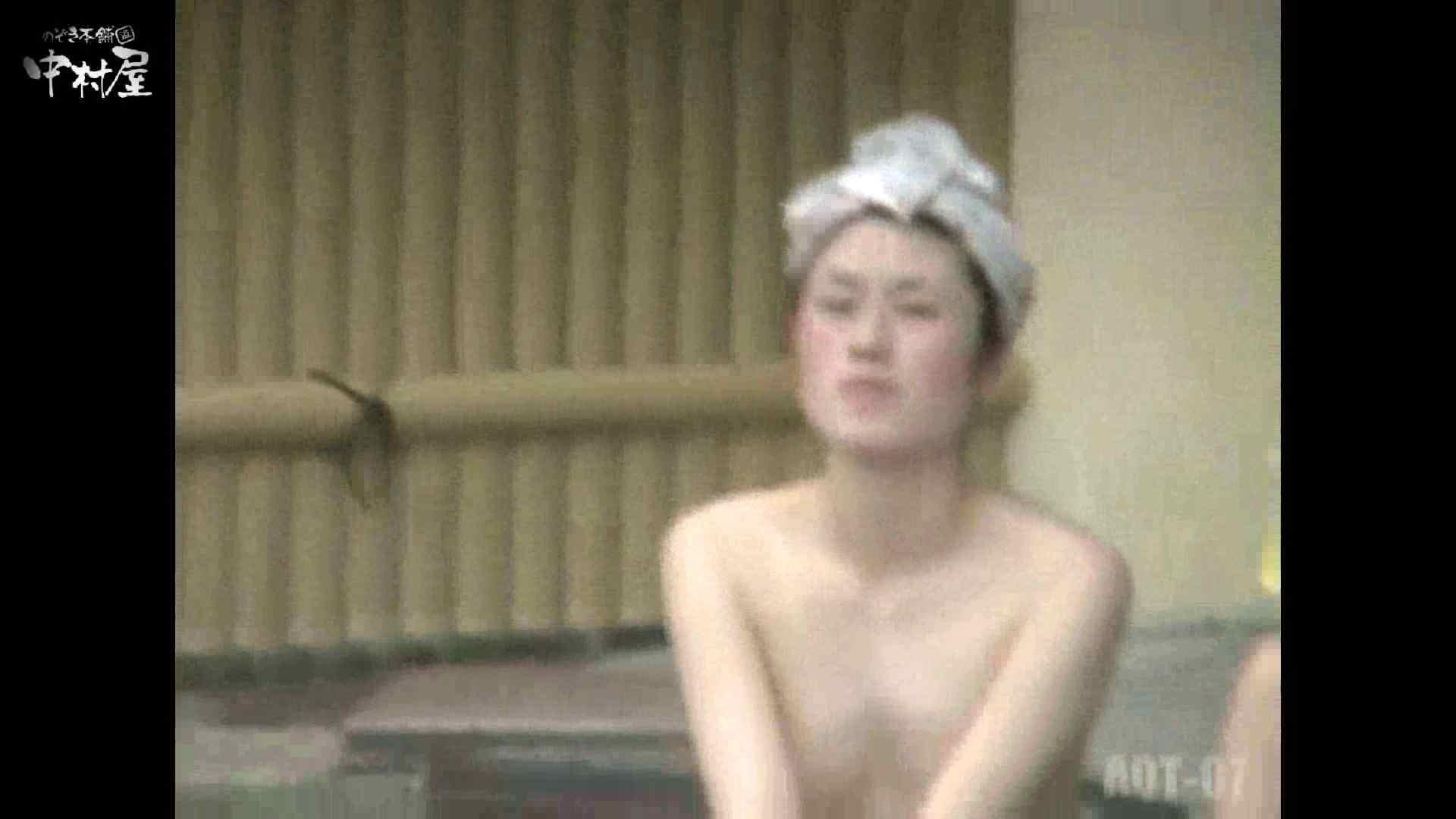 Aquaな露天風呂Vol.871潜入盗撮露天風呂七判湯 其の八 0  79連発 22