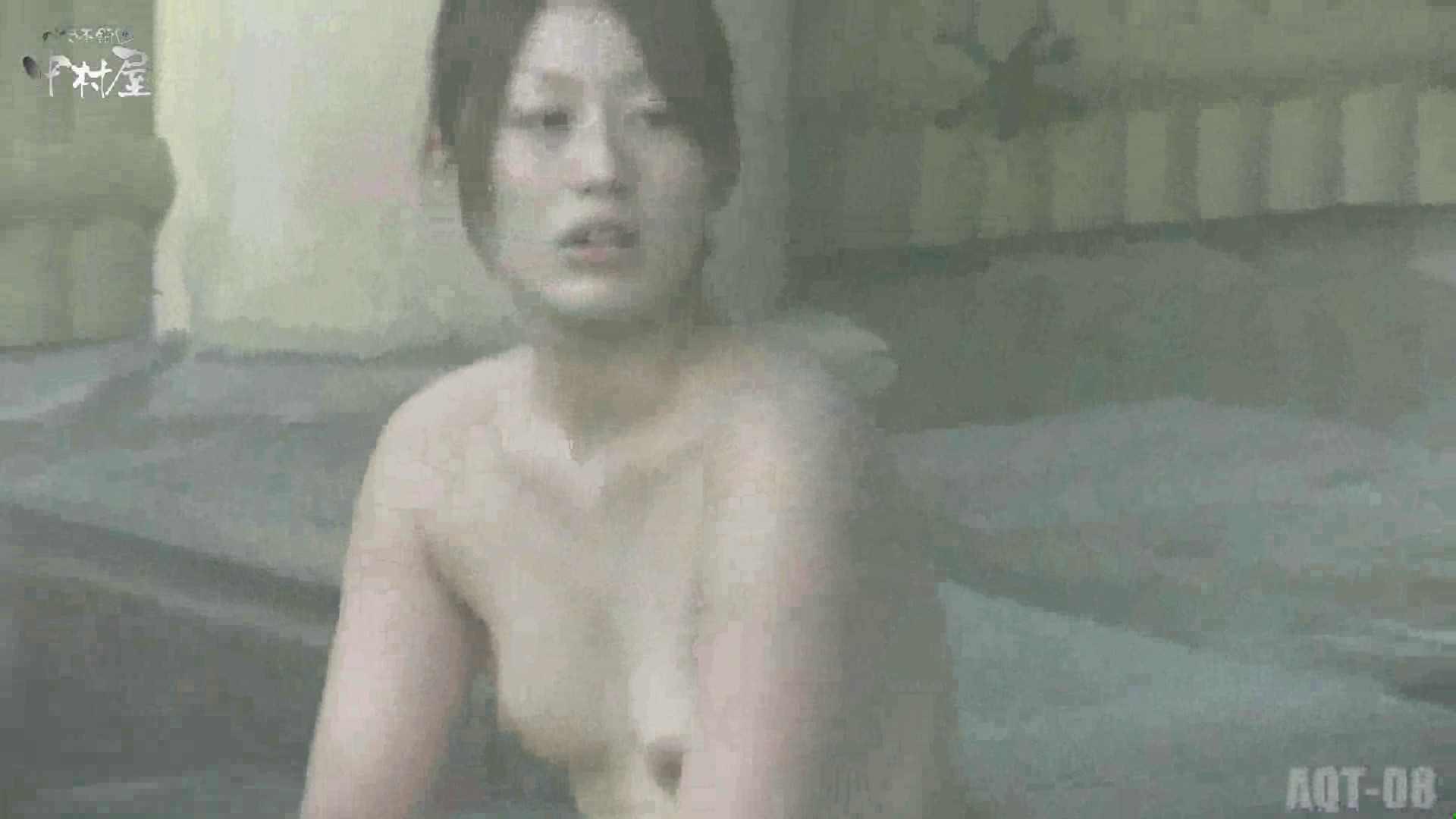 Aquaな露天風呂Vol.872潜入盗撮露天風呂八判湯 其の三 0   0  100連発 9