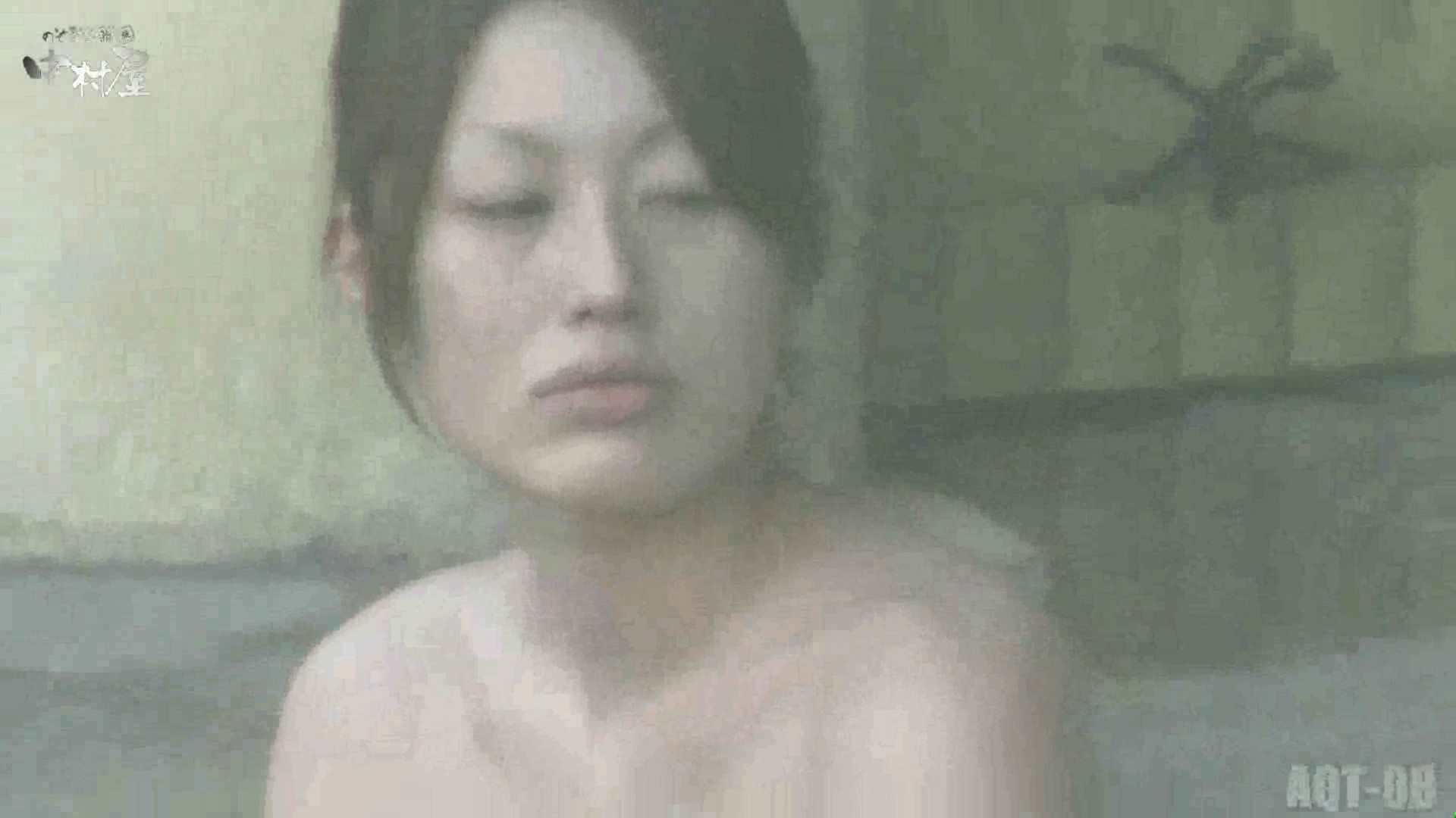 Aquaな露天風呂Vol.872潜入盗撮露天風呂八判湯 其の三 0  100連発 14