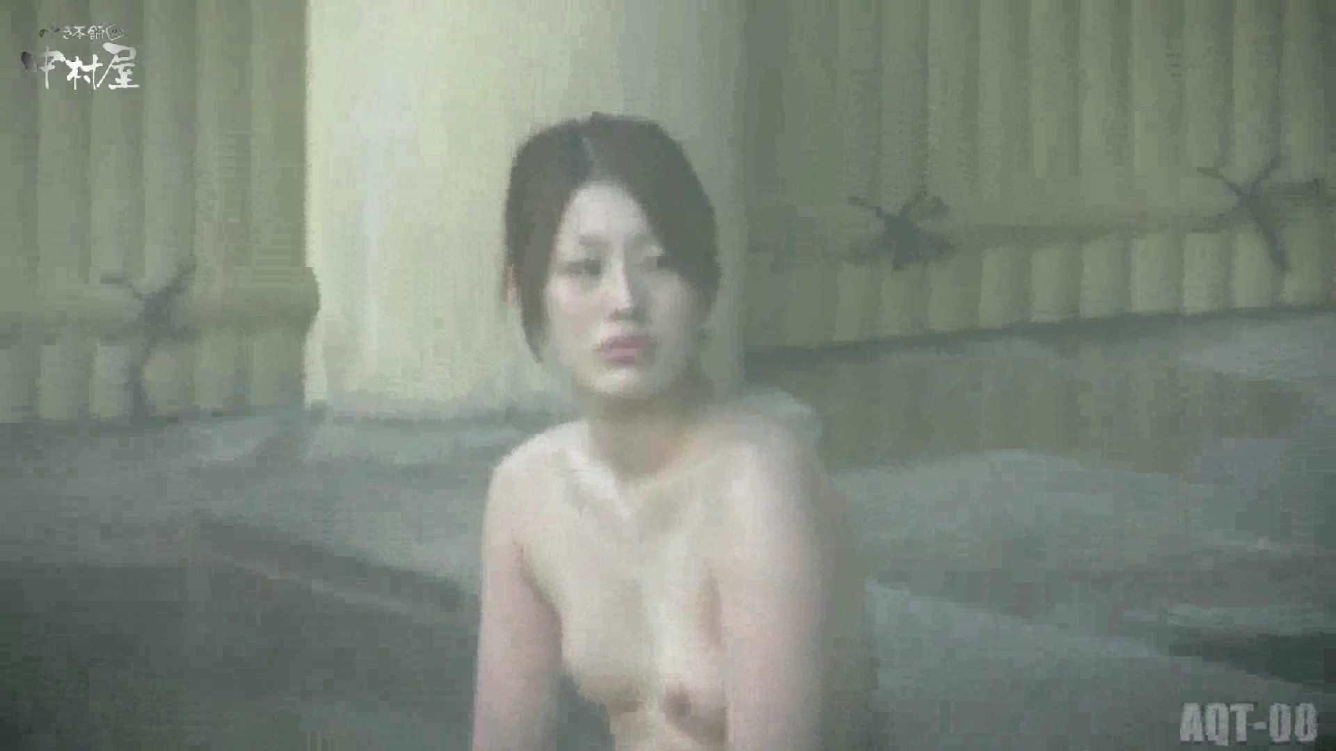 Aquaな露天風呂Vol.872潜入盗撮露天風呂八判湯 其の三 0  100連発 26