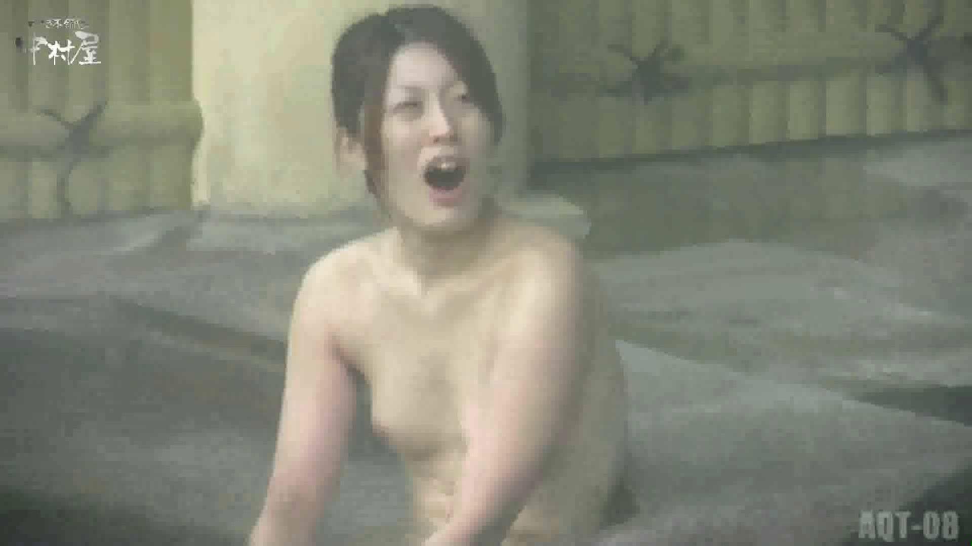 Aquaな露天風呂Vol.872潜入盗撮露天風呂八判湯 其の三 0  100連発 30
