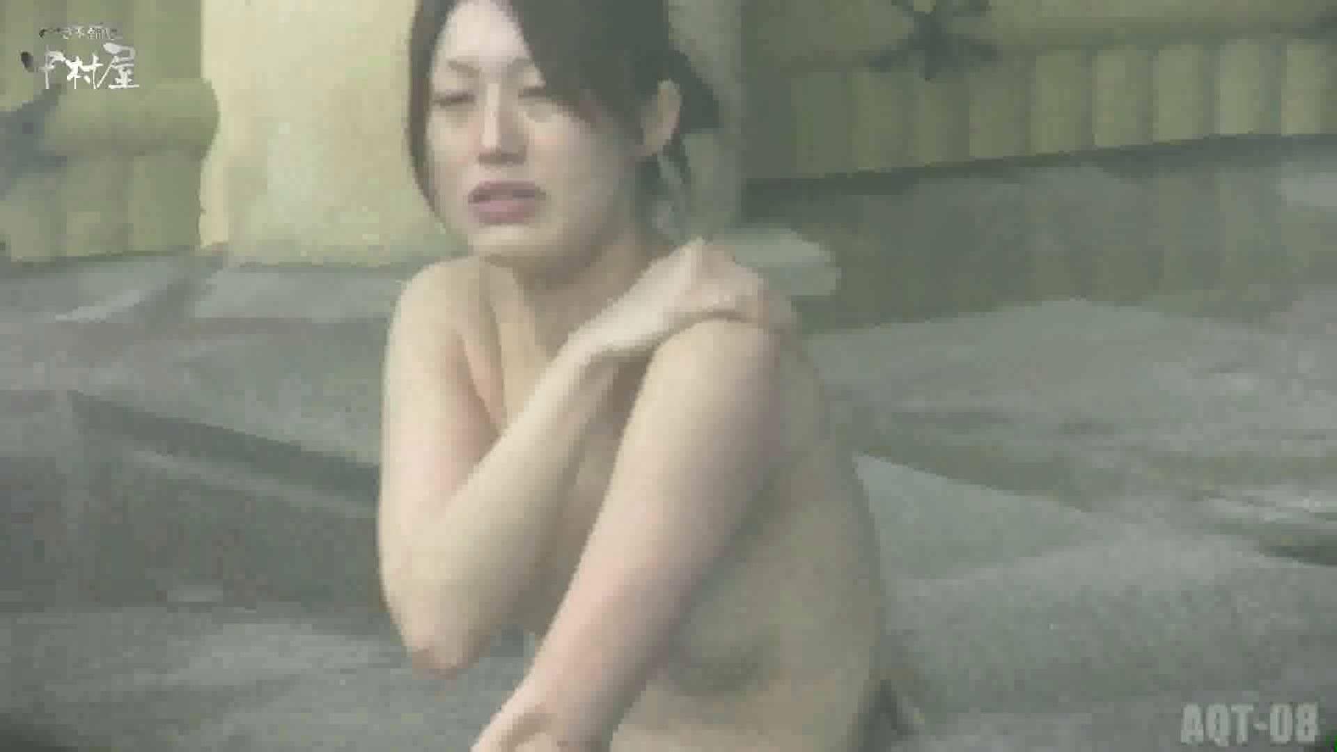 Aquaな露天風呂Vol.872潜入盗撮露天風呂八判湯 其の三 0  100連発 32
