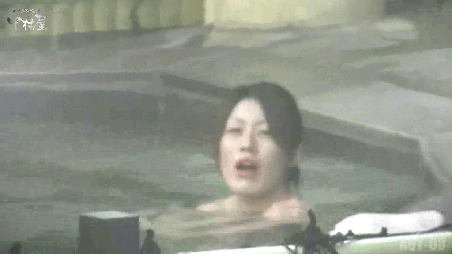 Aquaな露天風呂Vol.872潜入盗撮露天風呂八判湯 其の三 0  100連発 36