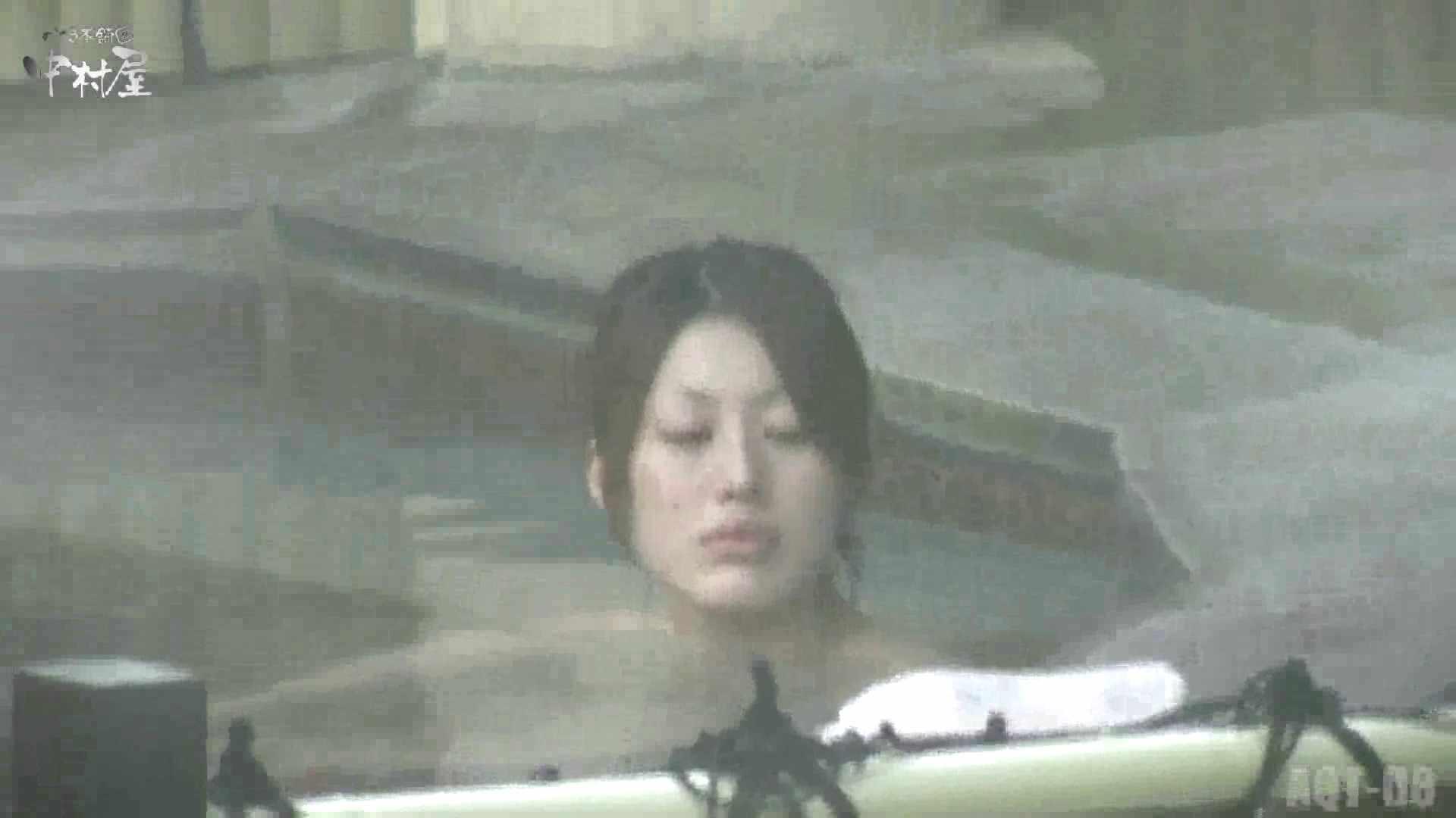 Aquaな露天風呂Vol.872潜入盗撮露天風呂八判湯 其の三 0  100連発 68