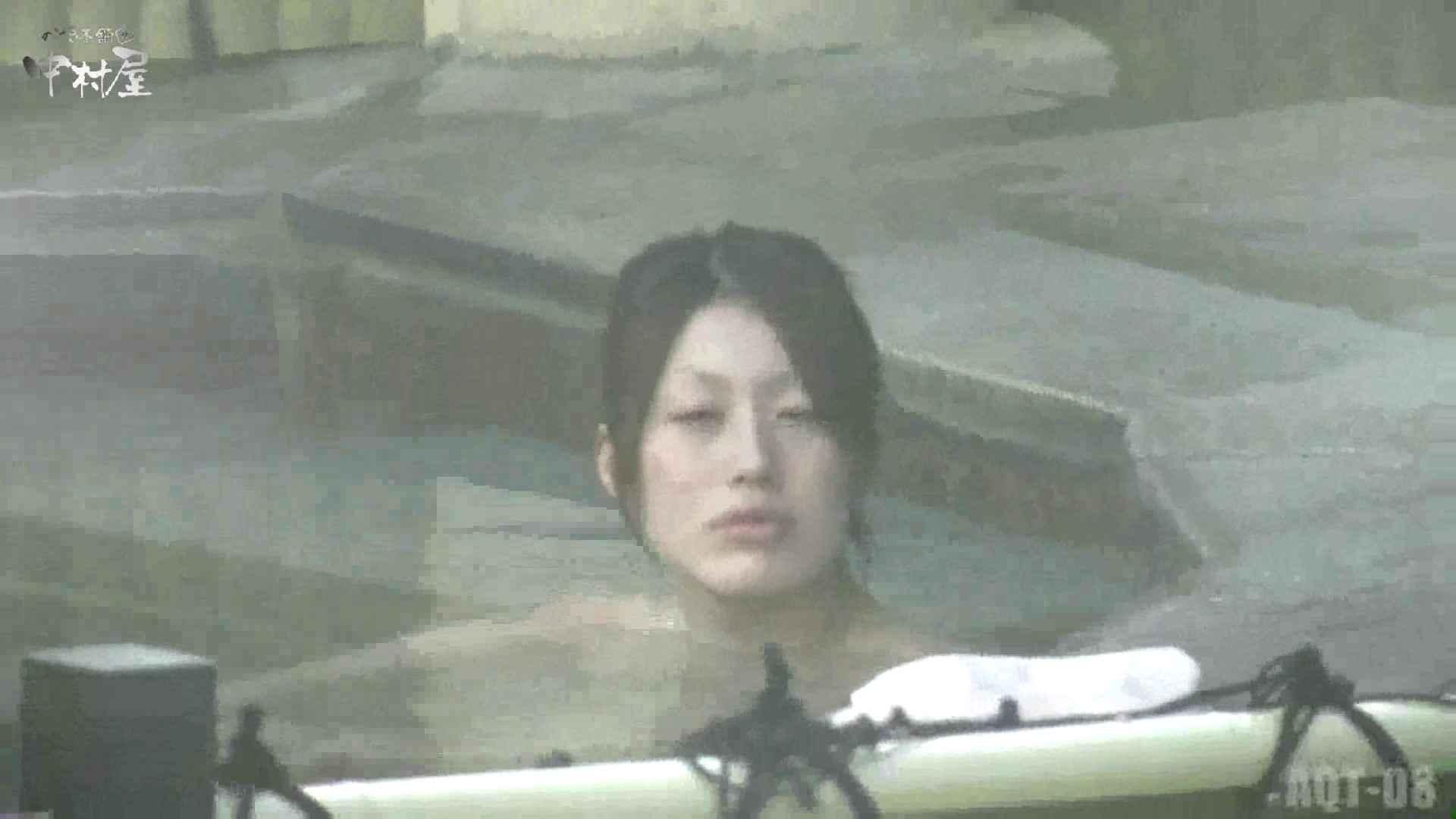 Aquaな露天風呂Vol.872潜入盗撮露天風呂八判湯 其の三 0   0  100連発 69
