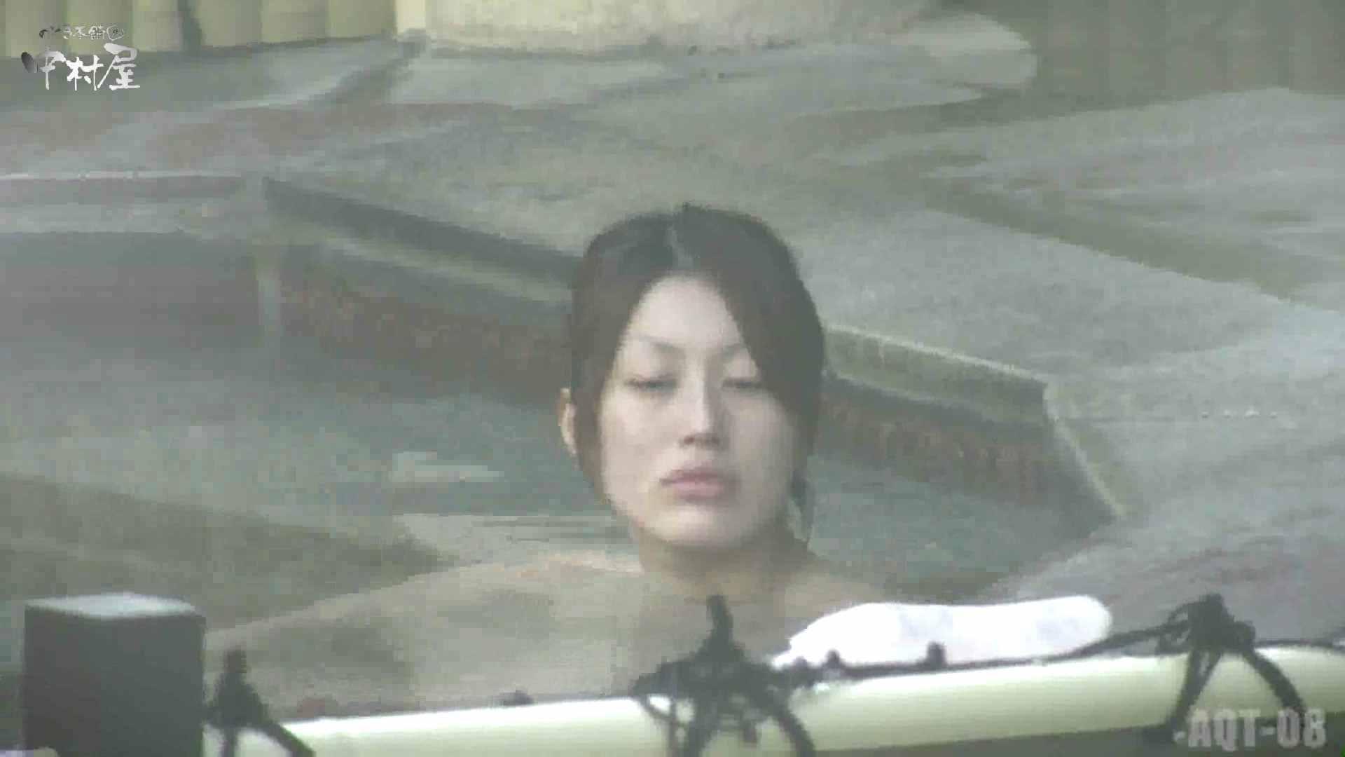 Aquaな露天風呂Vol.872潜入盗撮露天風呂八判湯 其の三 0  100連発 70