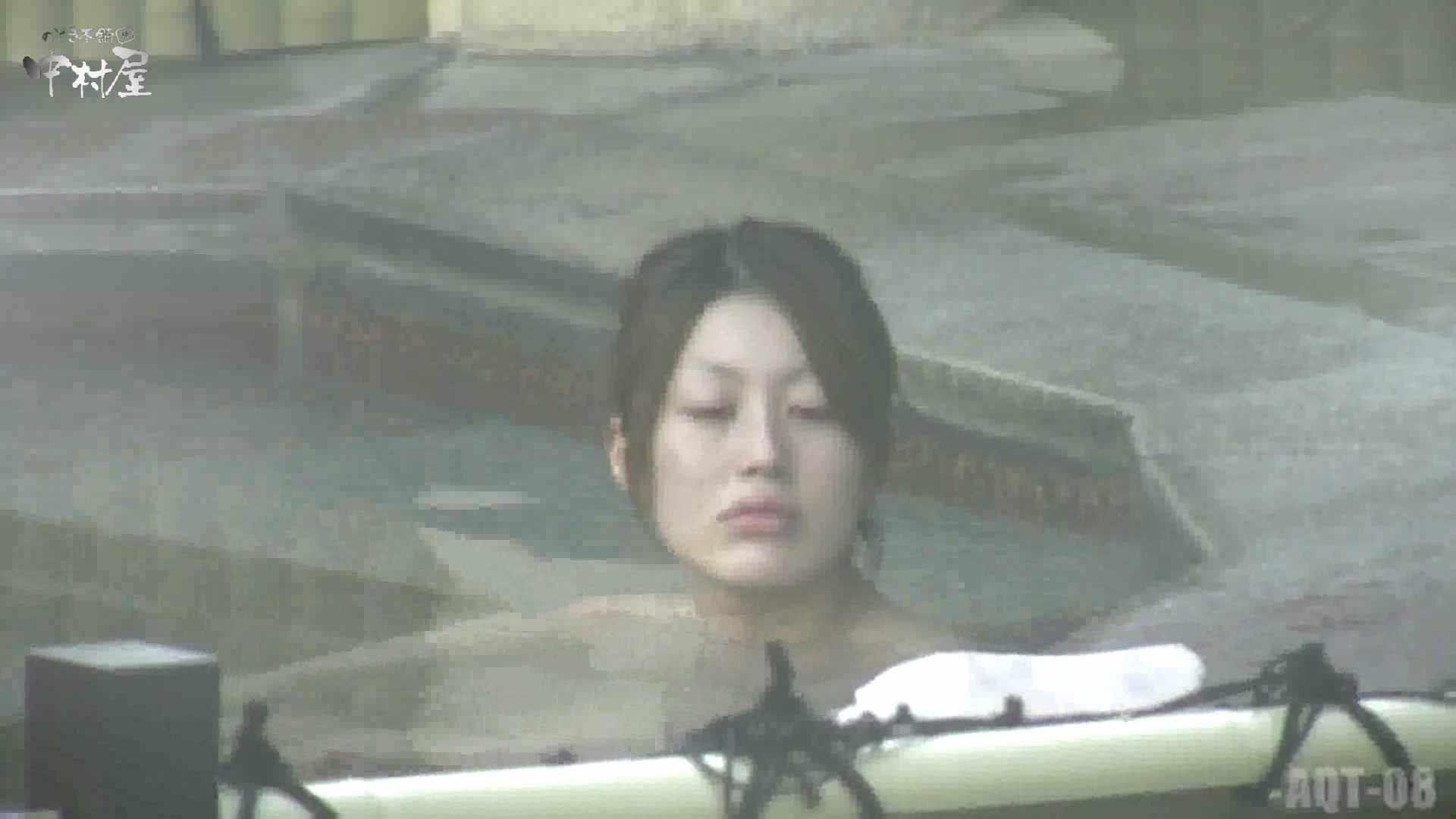 Aquaな露天風呂Vol.872潜入盗撮露天風呂八判湯 其の三 0  100連発 72