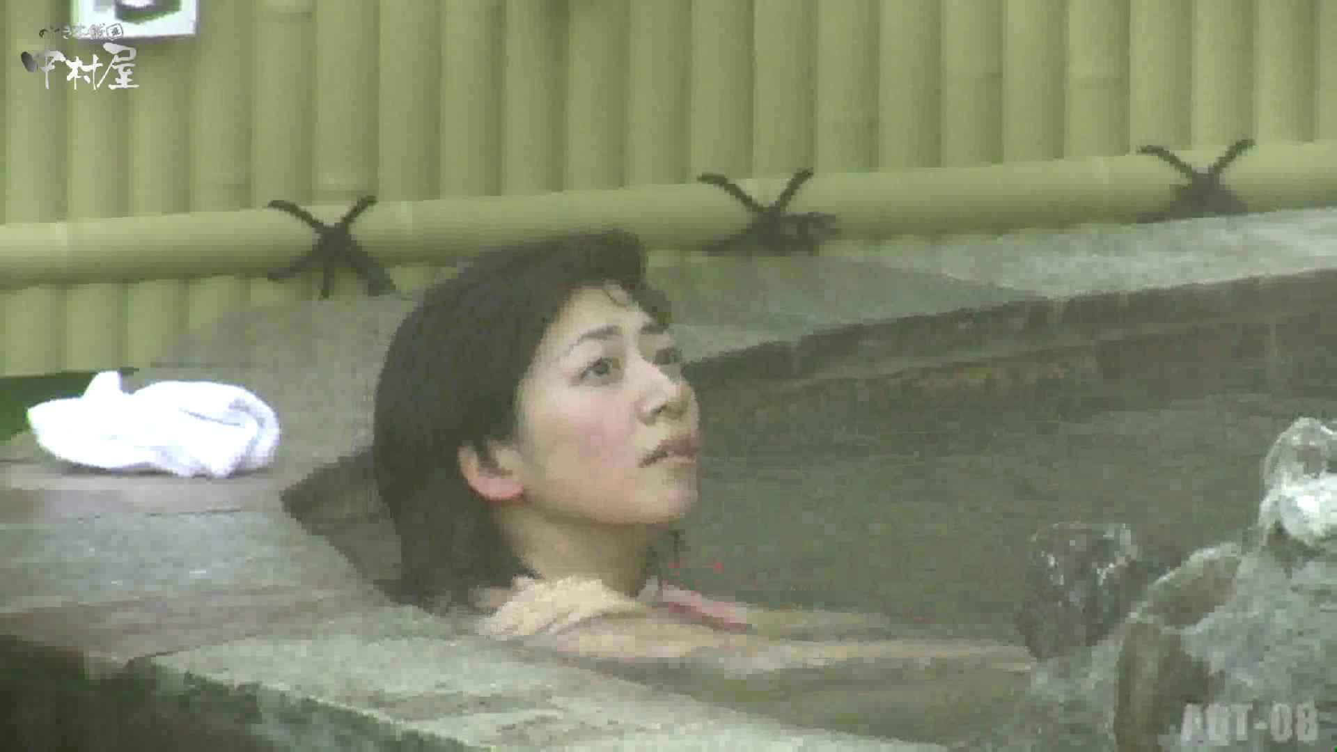 Aquaな露天風呂Vol.872潜入盗撮露天風呂八判湯 其の四 0 | 0  98連発 5