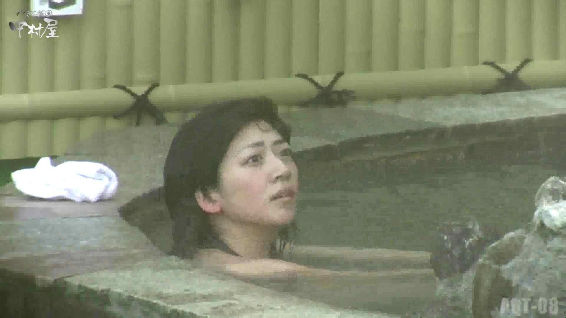 Aquaな露天風呂Vol.872潜入盗撮露天風呂八判湯 其の四 0  98連発 6