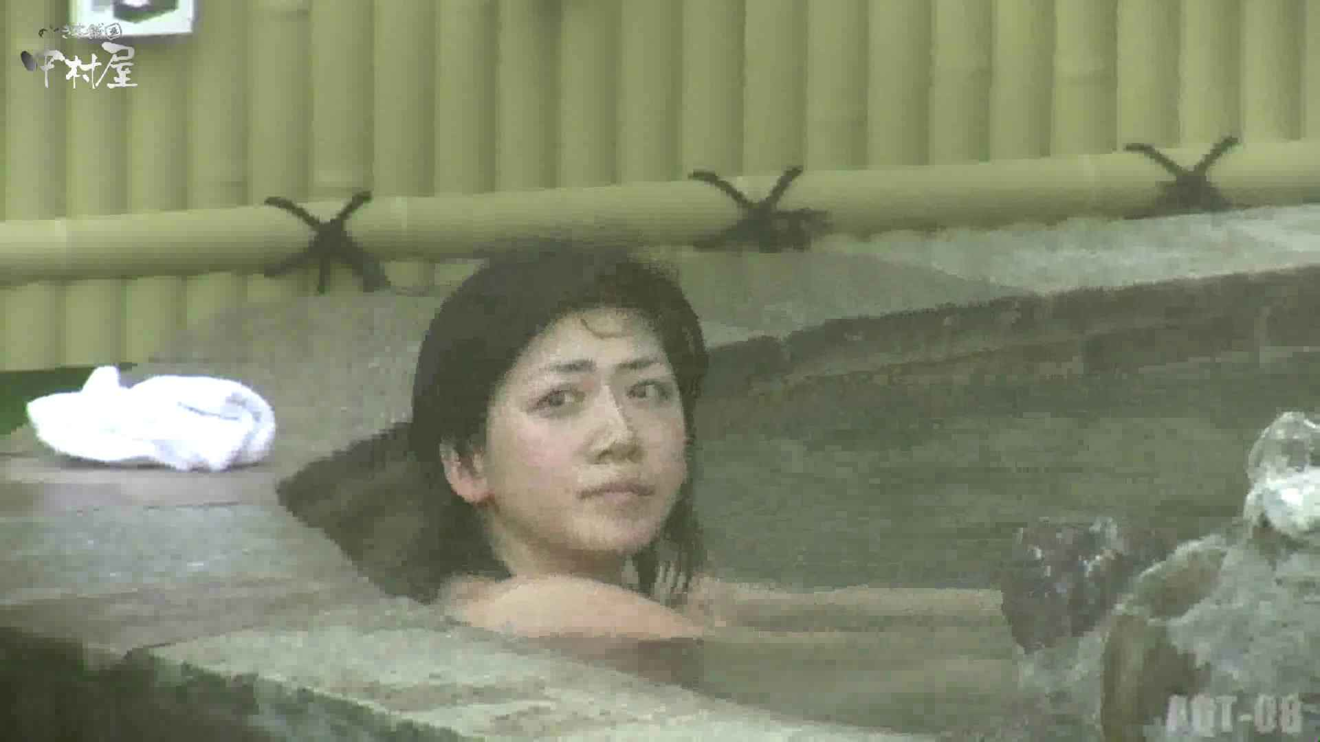 Aquaな露天風呂Vol.872潜入盗撮露天風呂八判湯 其の四 0 | 0  98連発 7