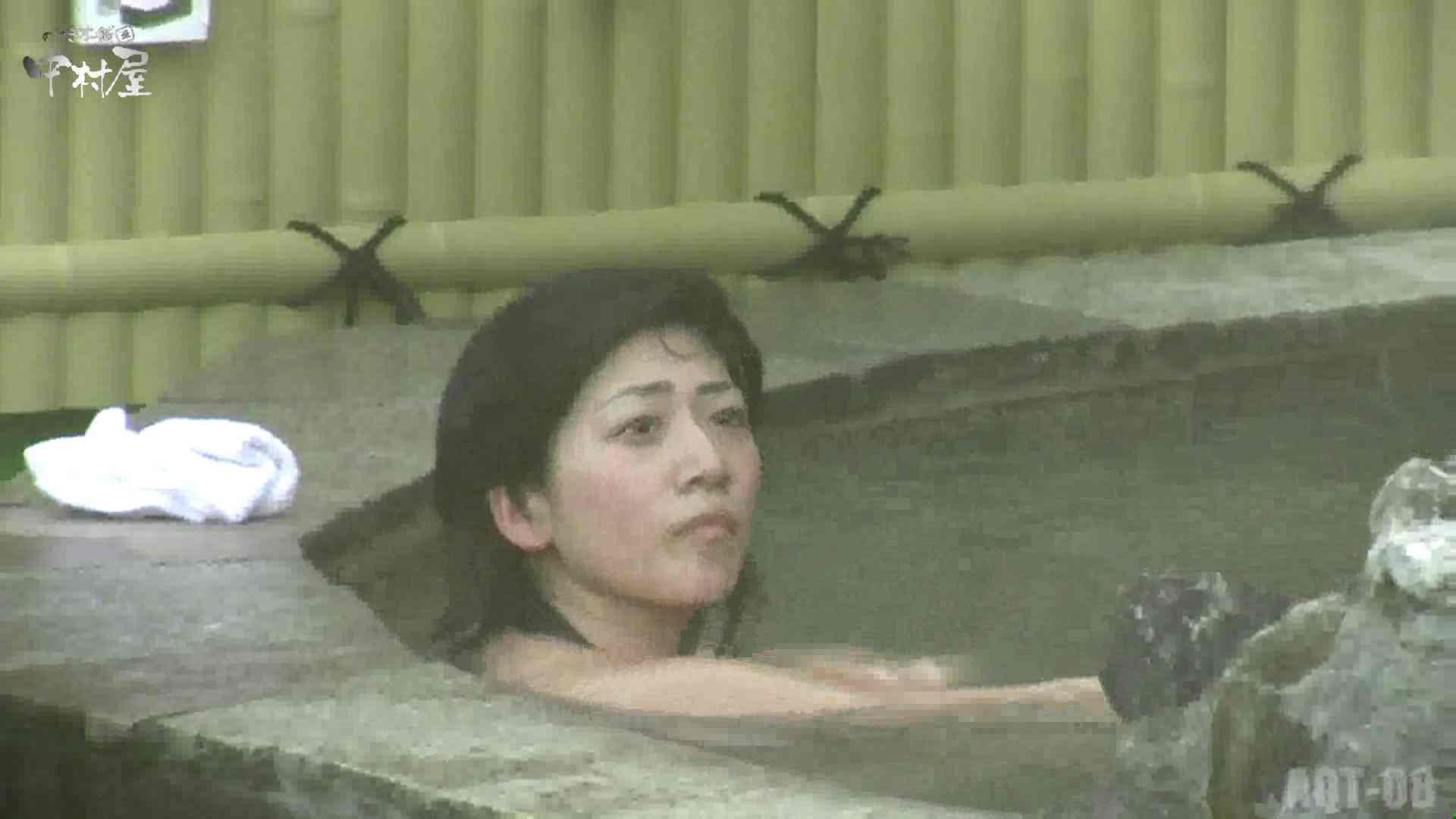 Aquaな露天風呂Vol.872潜入盗撮露天風呂八判湯 其の四 0 | 0  98連発 9