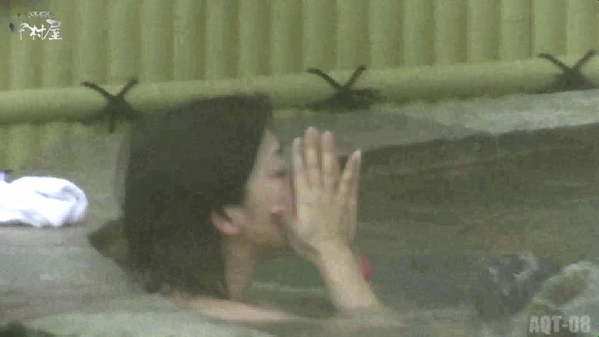 Aquaな露天風呂Vol.872潜入盗撮露天風呂八判湯 其の四 0  98連発 10