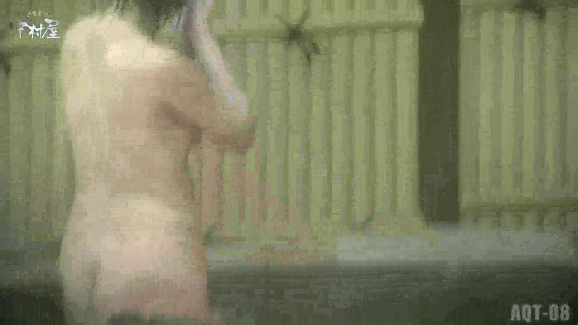 Aquaな露天風呂Vol.872潜入盗撮露天風呂八判湯 其の四 0 | 0  98連発 17