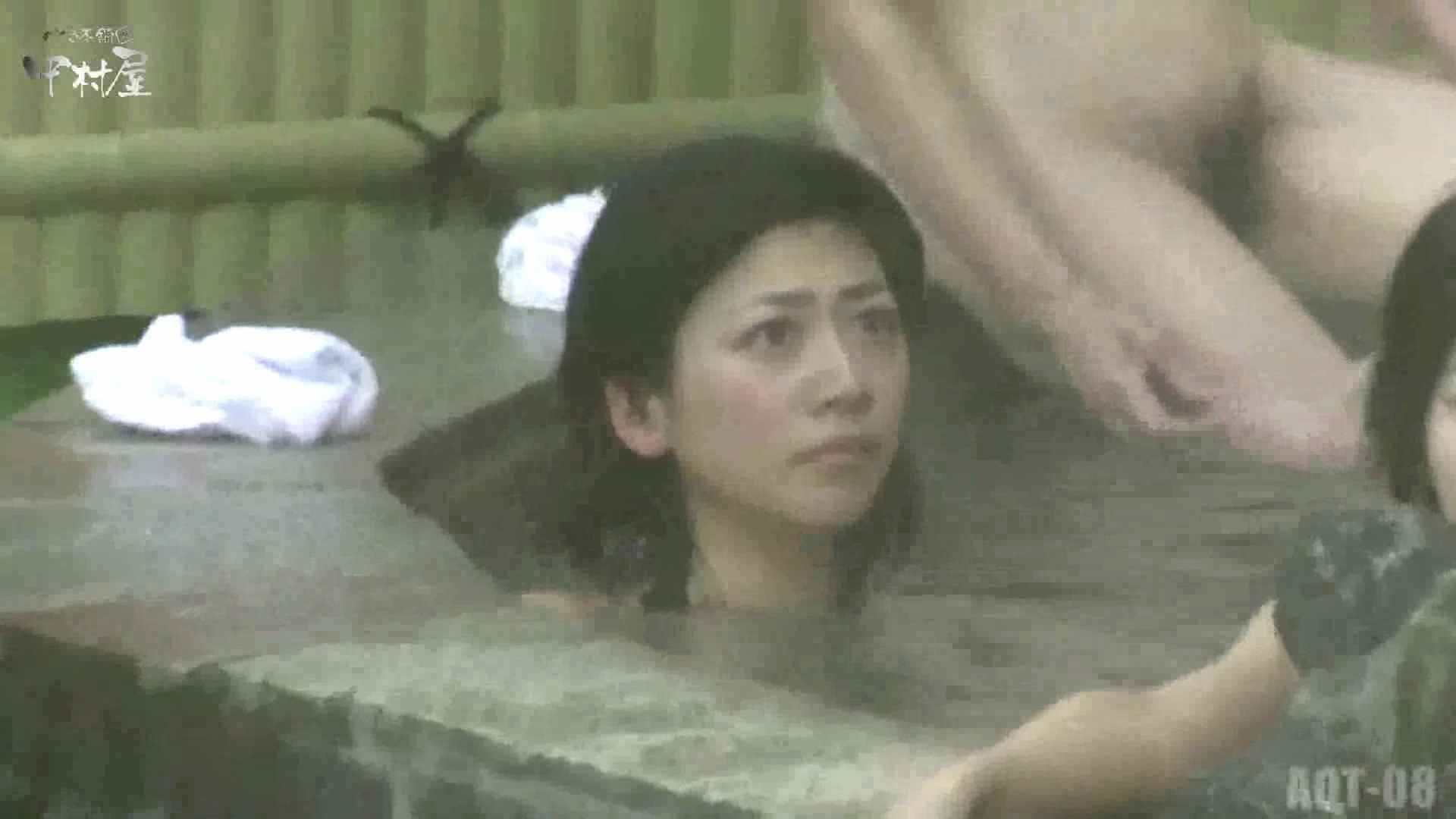 Aquaな露天風呂Vol.872潜入盗撮露天風呂八判湯 其の四 0  98連発 30