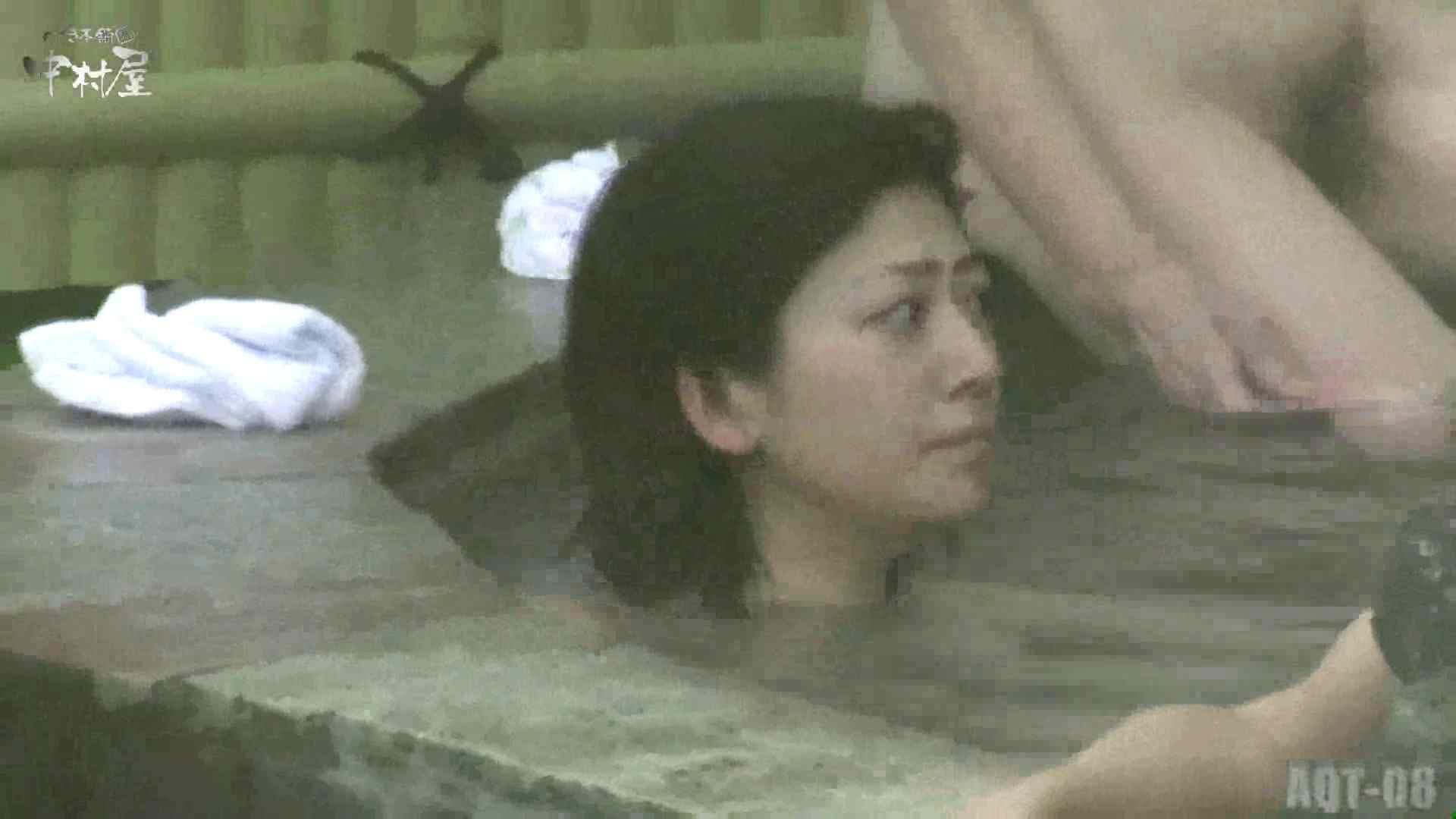 Aquaな露天風呂Vol.872潜入盗撮露天風呂八判湯 其の四 0 | 0  98連発 31