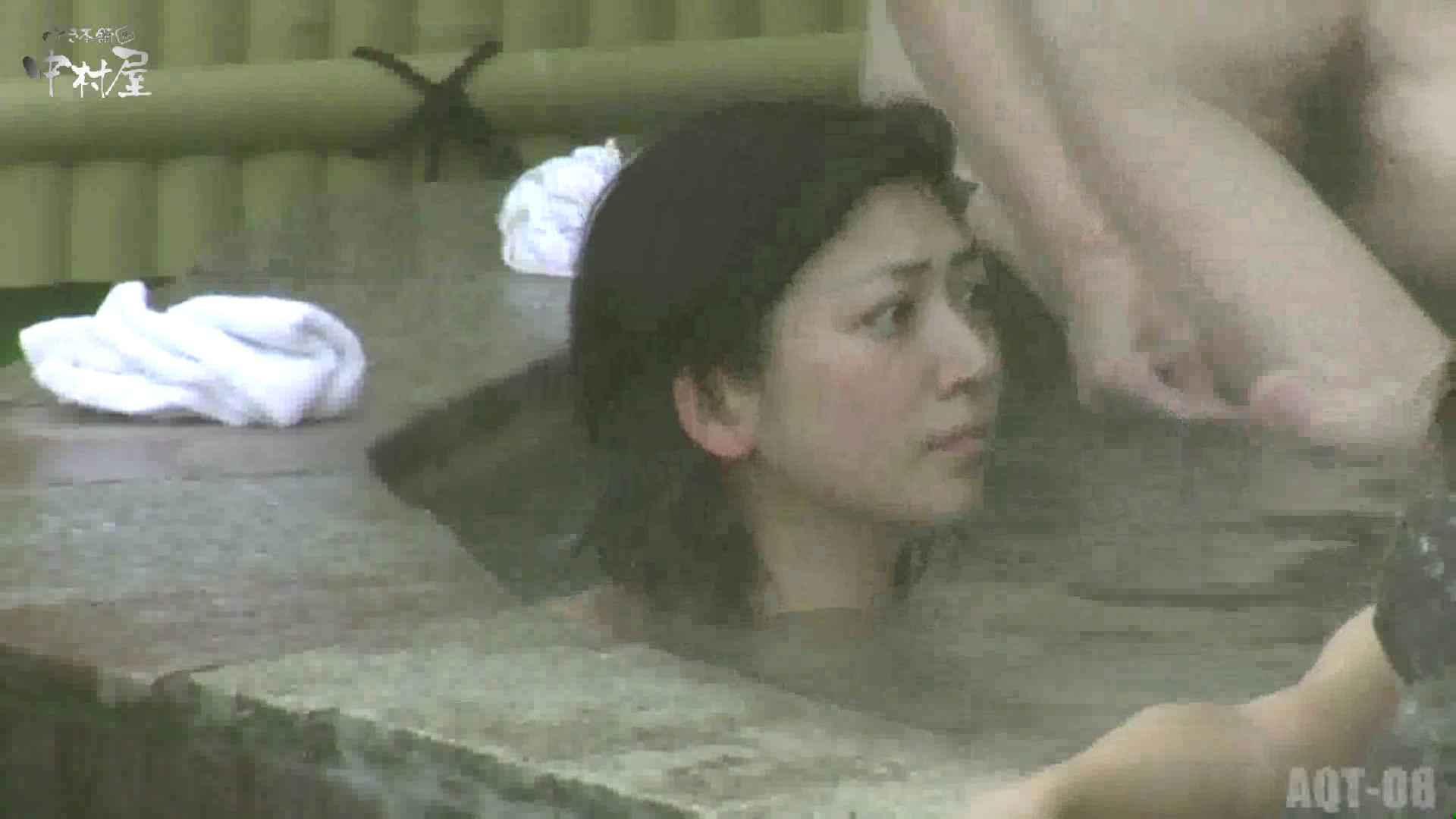 Aquaな露天風呂Vol.872潜入盗撮露天風呂八判湯 其の四 0  98連発 32