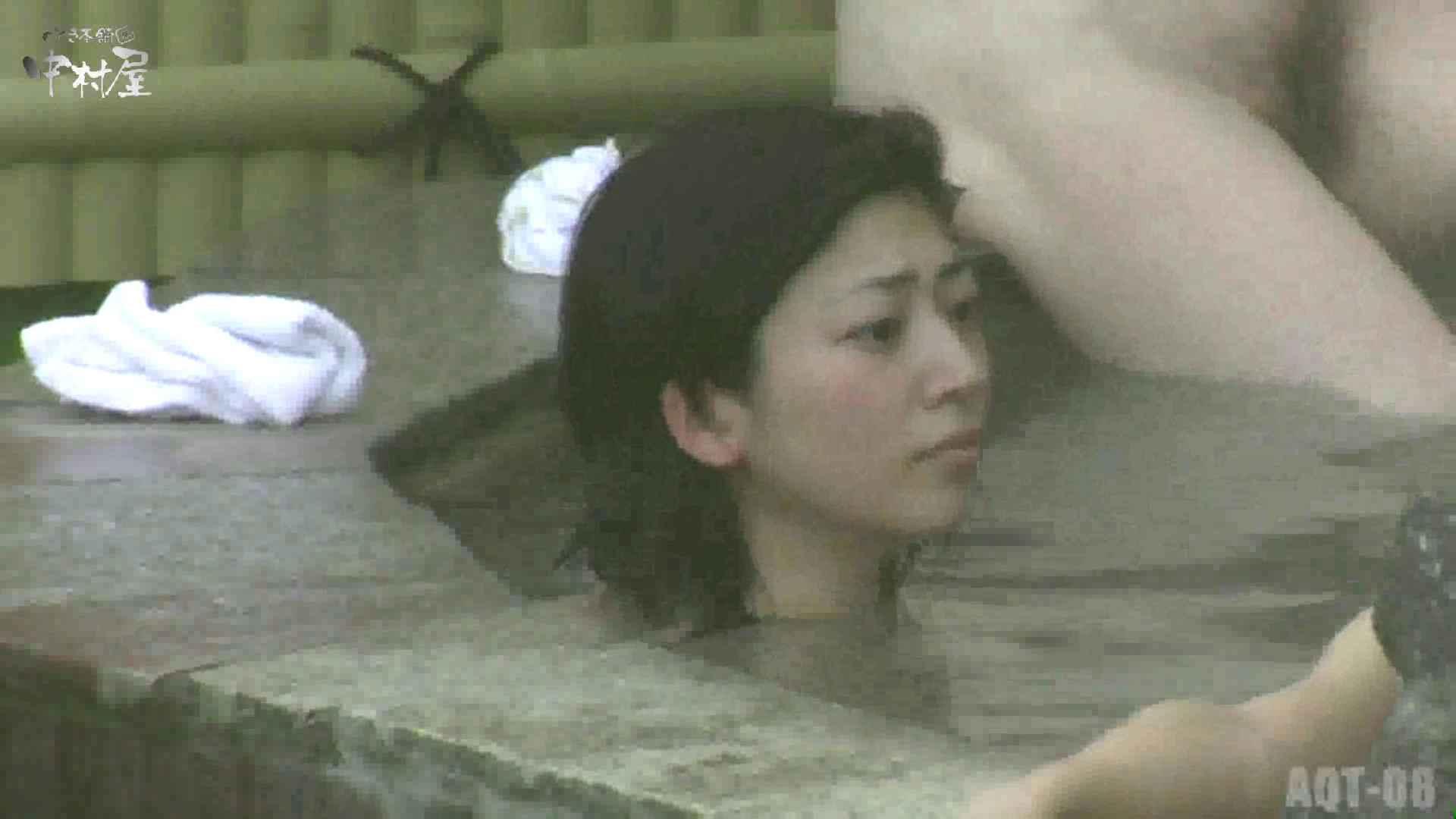 Aquaな露天風呂Vol.872潜入盗撮露天風呂八判湯 其の四 0 | 0  98連発 33