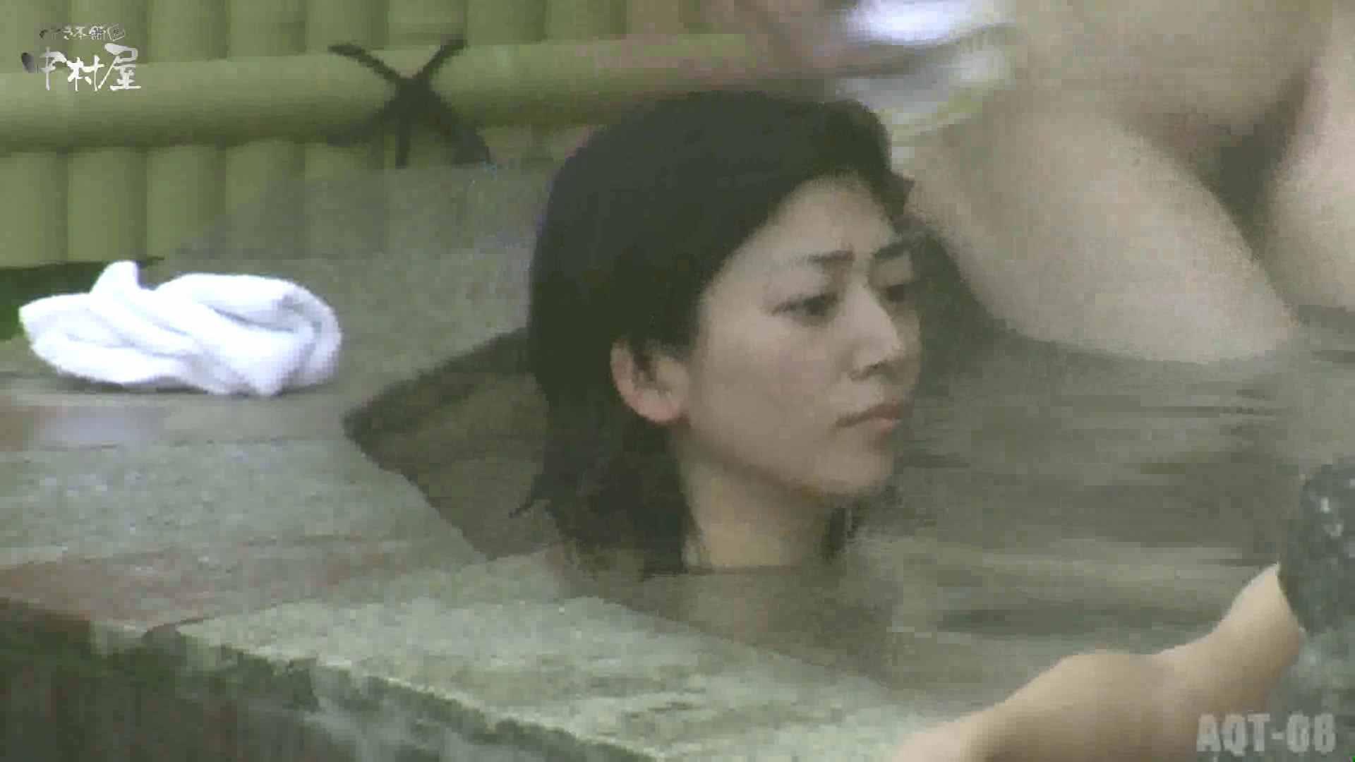 Aquaな露天風呂Vol.872潜入盗撮露天風呂八判湯 其の四 0  98連発 34